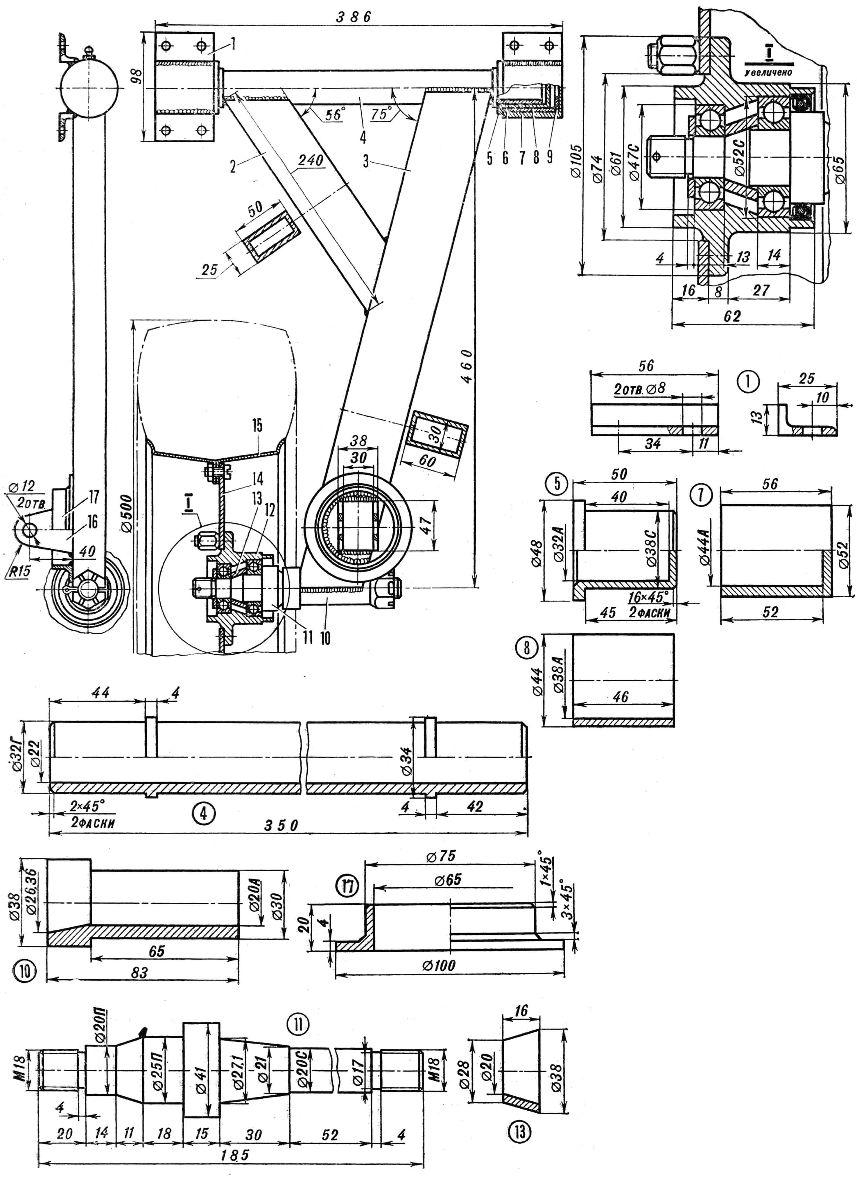 Рис. 6. Подвеска колеса