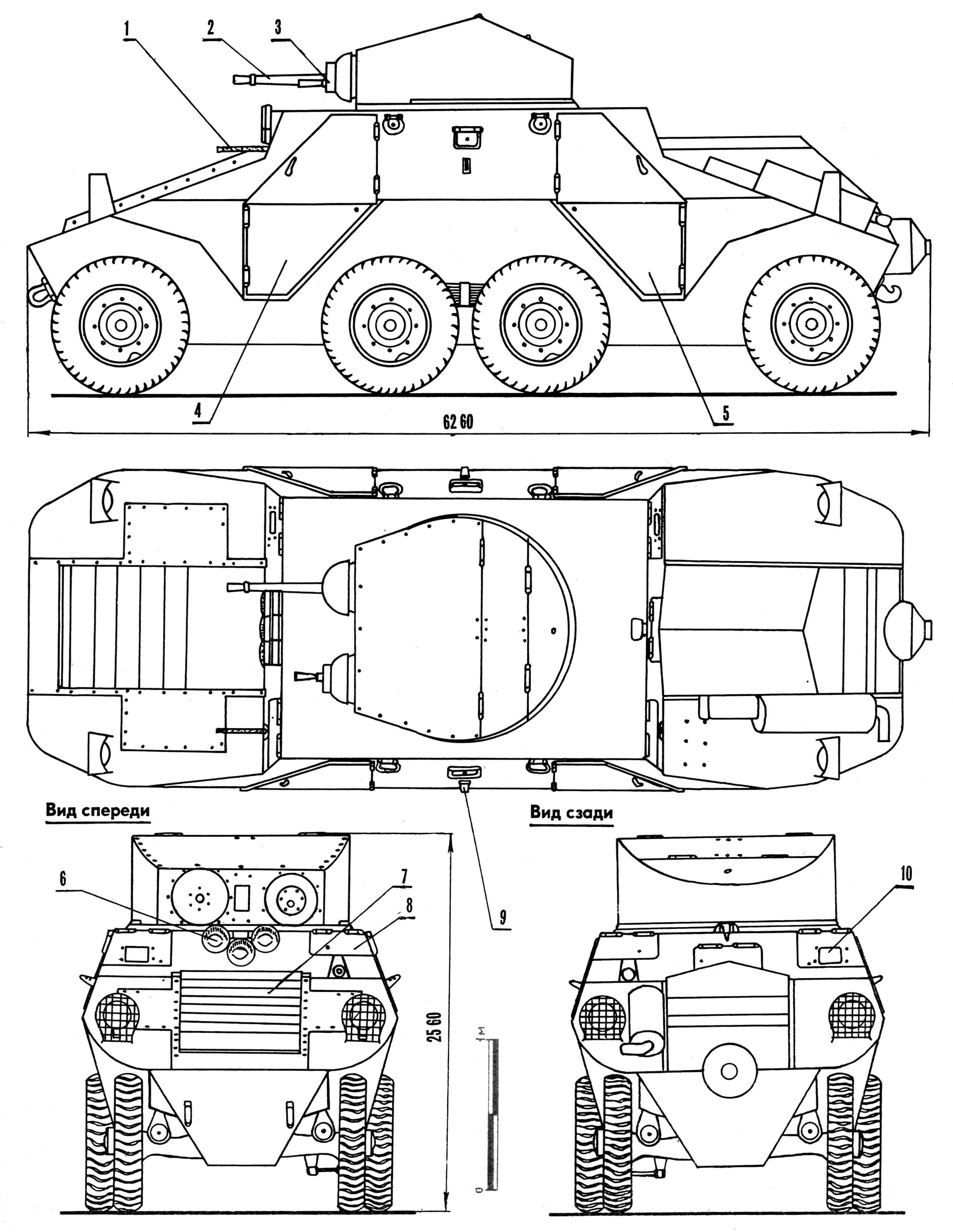 Бронеавтомобиль ADGZ: 1 — пулемет калибра 7,92 мм, 2 — 20-мм пушка, 3 — крупнокалиберный пулемет, 4 — дверь переднего пулеметчика, 5 — дверь заднего пулеметчика, 6 — сигнал, 7 — жалюзи трансмиссионного отделения, 8 — лючок пулеметчика, 9 — стопор крепления дверей по-походному, 10 — лючок механика-водителя.
