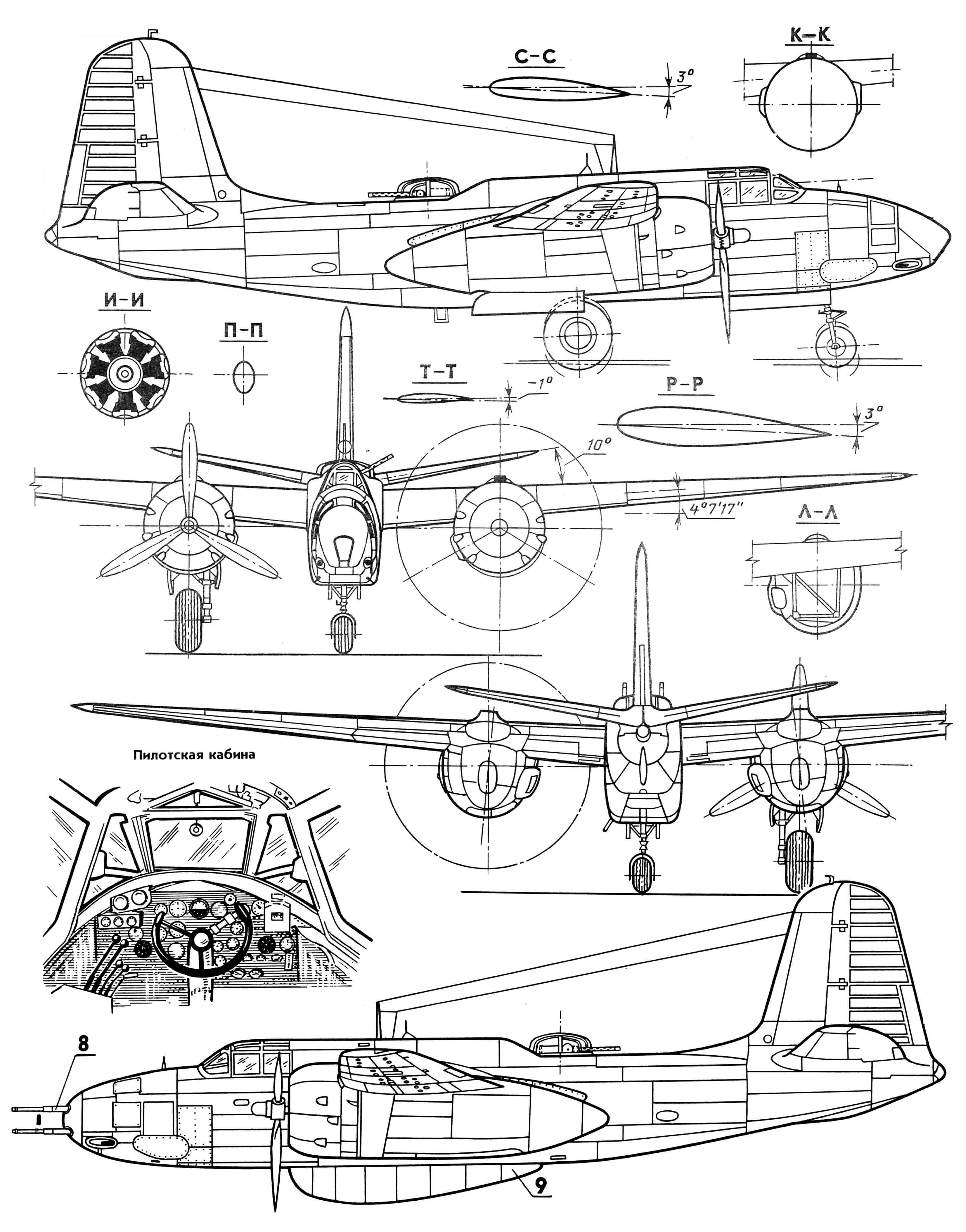A-20G с четырьмя 20-мм пушками