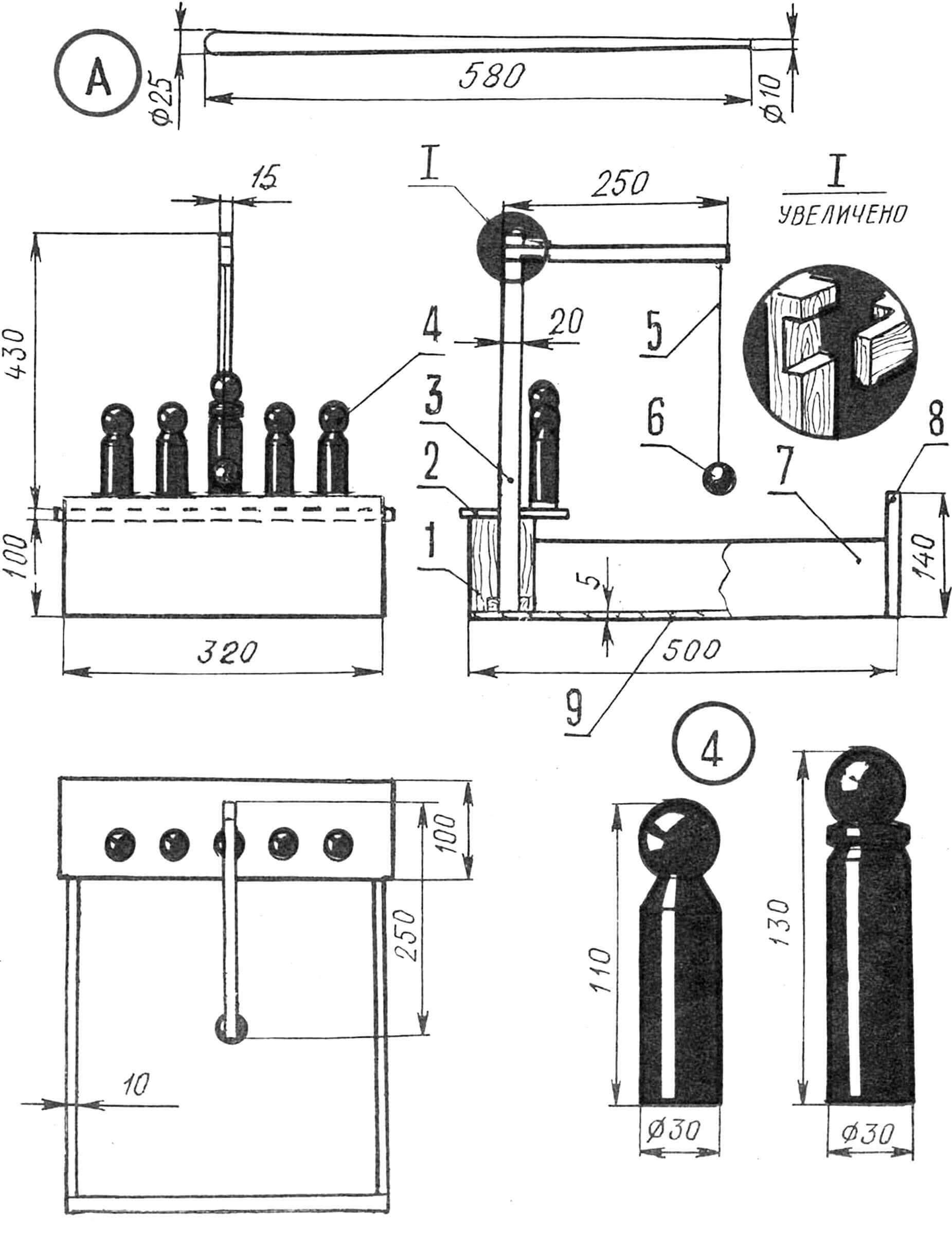 Кийбол и его детали: 1 — задняя стенка ящика-основания, 2 — площадка для кеглей, 3 — кронштейн, 4 — кегля, 5 — шнур подвески шара, 6 — шар-бита, 7 — боковая стенка ящика, 8 — передняя стенка ящика, 9 — днище ящика. А — кий.