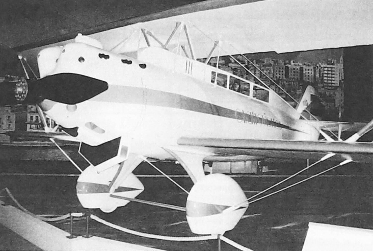 Реплика рекордного самолет» Бреге XIXTR «Куатро-Вьентос»