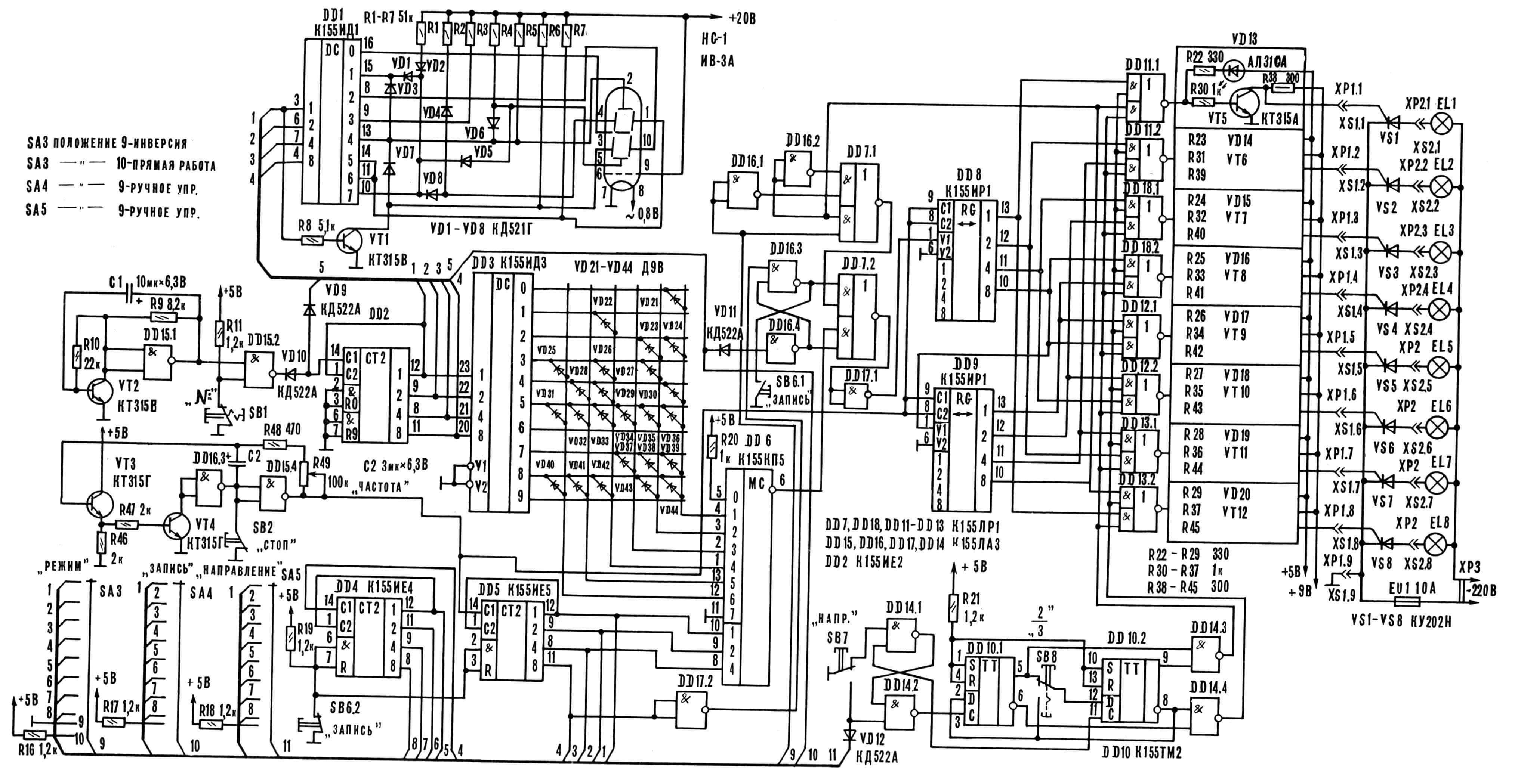 Рис. 2. Принципиальная электрическая схема АСЭ.