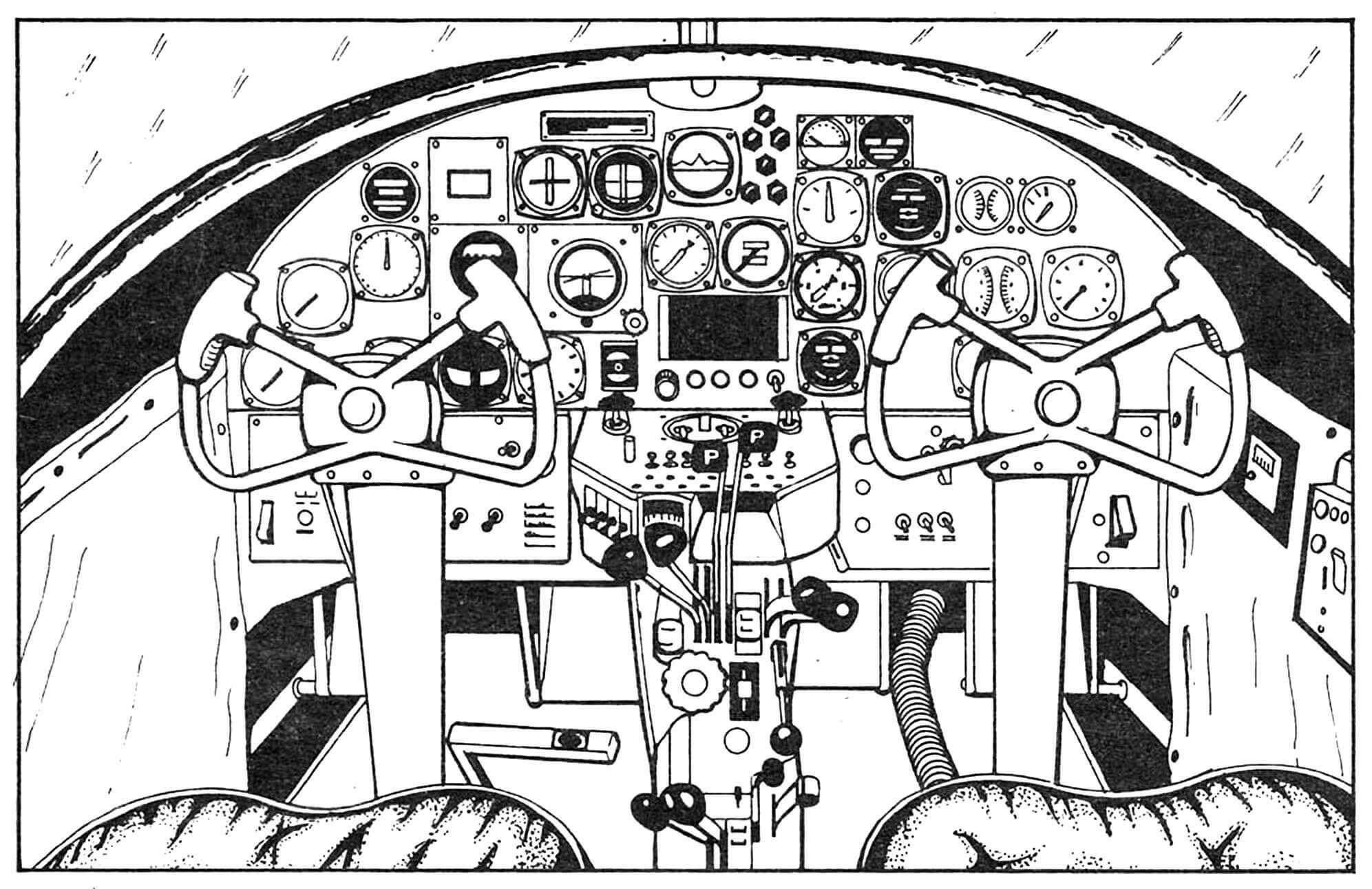 Пилотская кабина