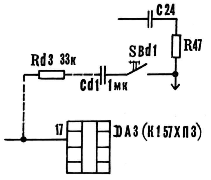 Наипростейший способ введения регулируемого «црямого» канала передачи сигнала в процессор «Венец АП-01».