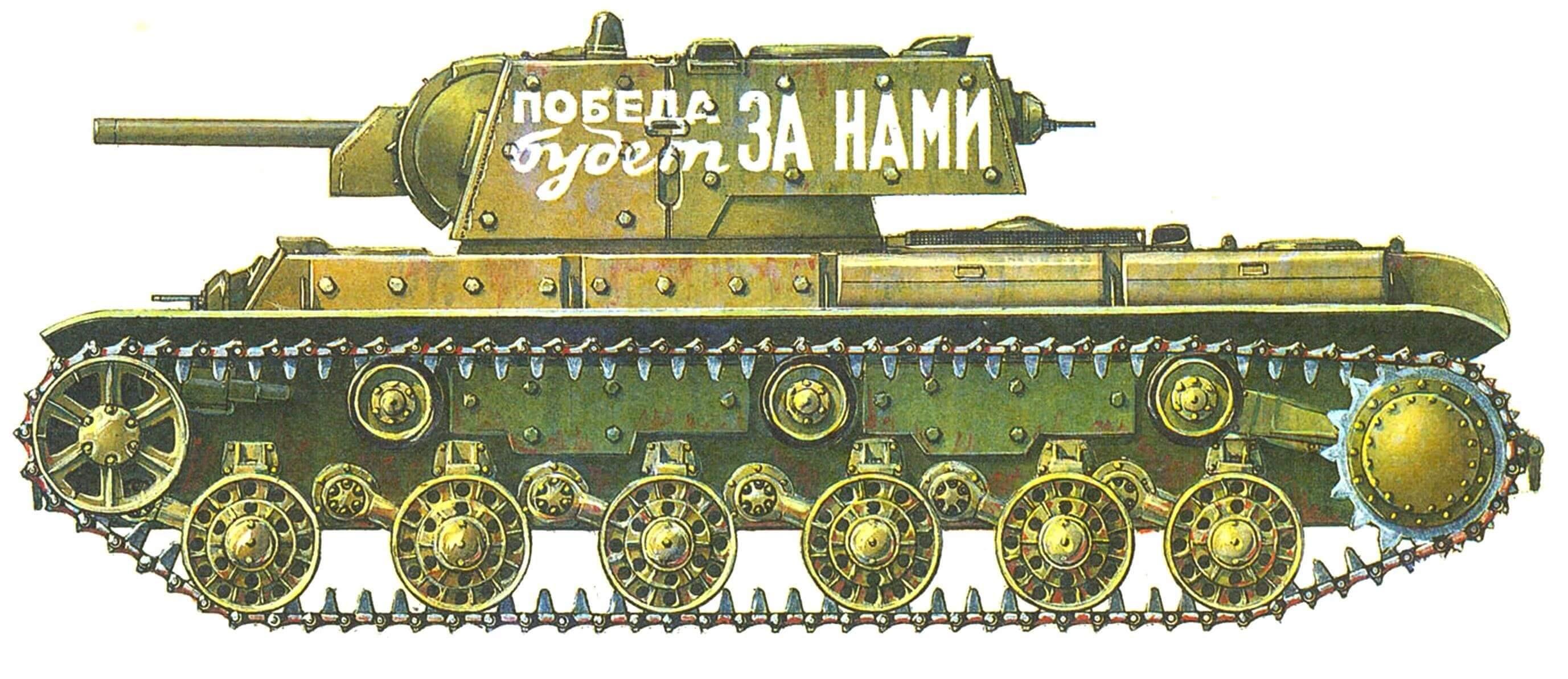 Тяжелый танк КВ-1, неизвестная танковая часть, лето 1941 года.