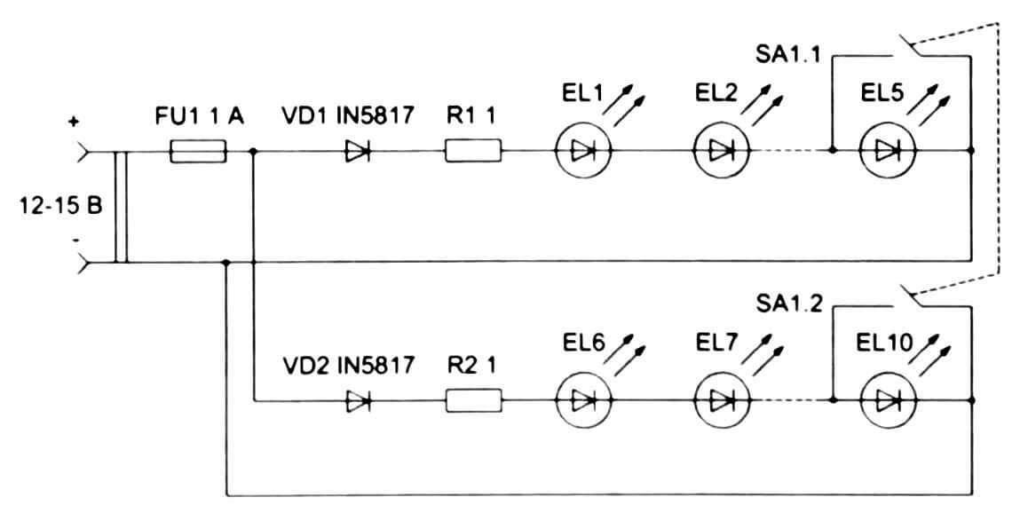 Принципиальная схема самодельного светильника