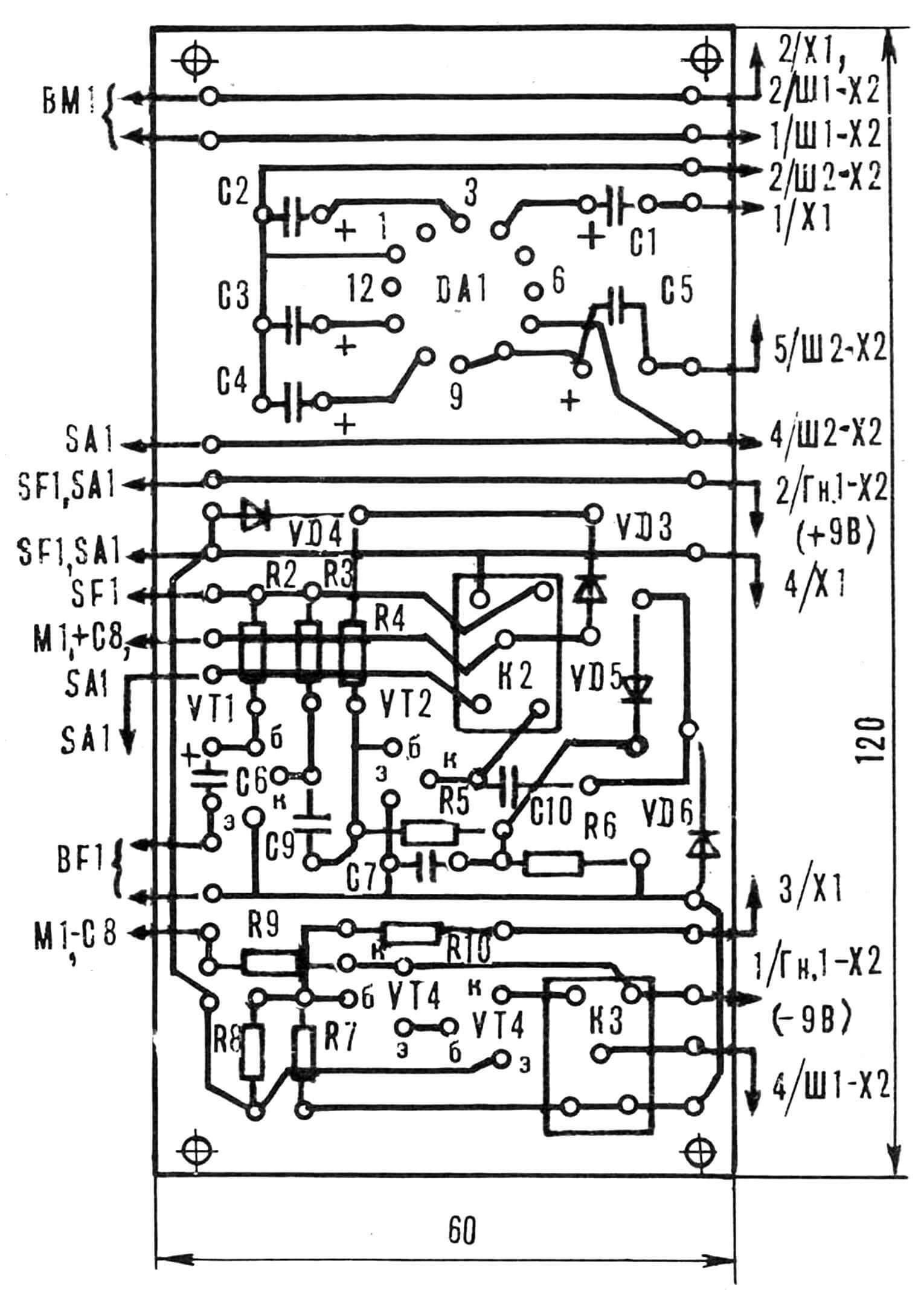 Печатная плата с указанием расположения на ней элементов схемы.