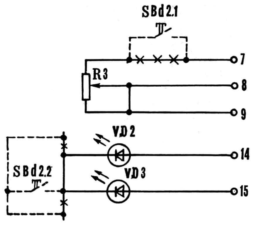 Изменения, которые вносят в участок схемы блока индикации, чтобы получить возможность отключения модуляции обрабатываемого сигнала.