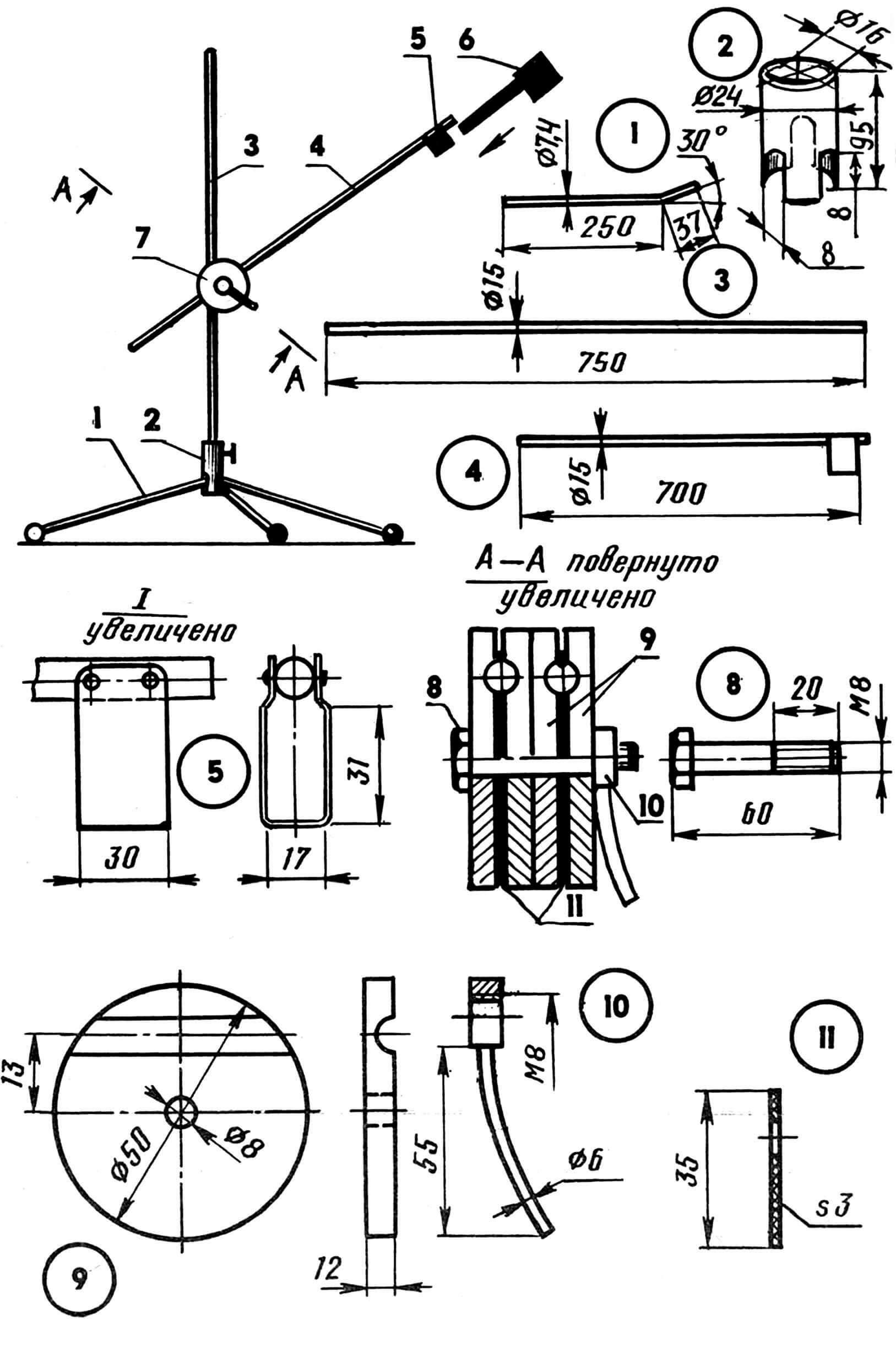 Портативный складной штатив для софита: 1 — трубка треноги, 2 — втулка-основание, 3 — стойка, 4 — отклоняющаяся штанга, 5 — гнездо под рукоять софита, 6 — софит, 7 — зажимной блок, 8 — зажимной болт, 9 — зажимные диски, 10 — рычажная гайка, 11 — резиновые полушайбы.