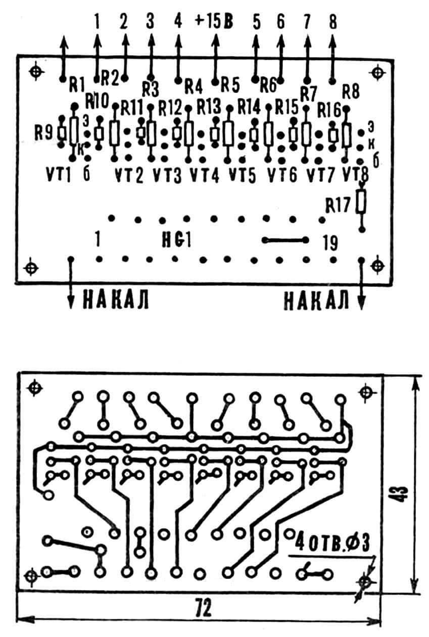 Рис. 2. Печатная плата индикации выхода со схемой расположения элементов.