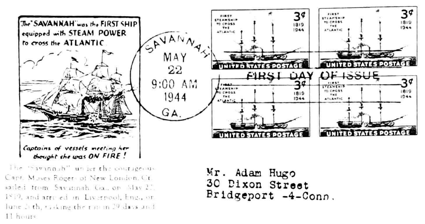 Koнверт с марками, выпущенный почтой США в 1444 году - в память 125-летия первого трансокеанского плавания парохода