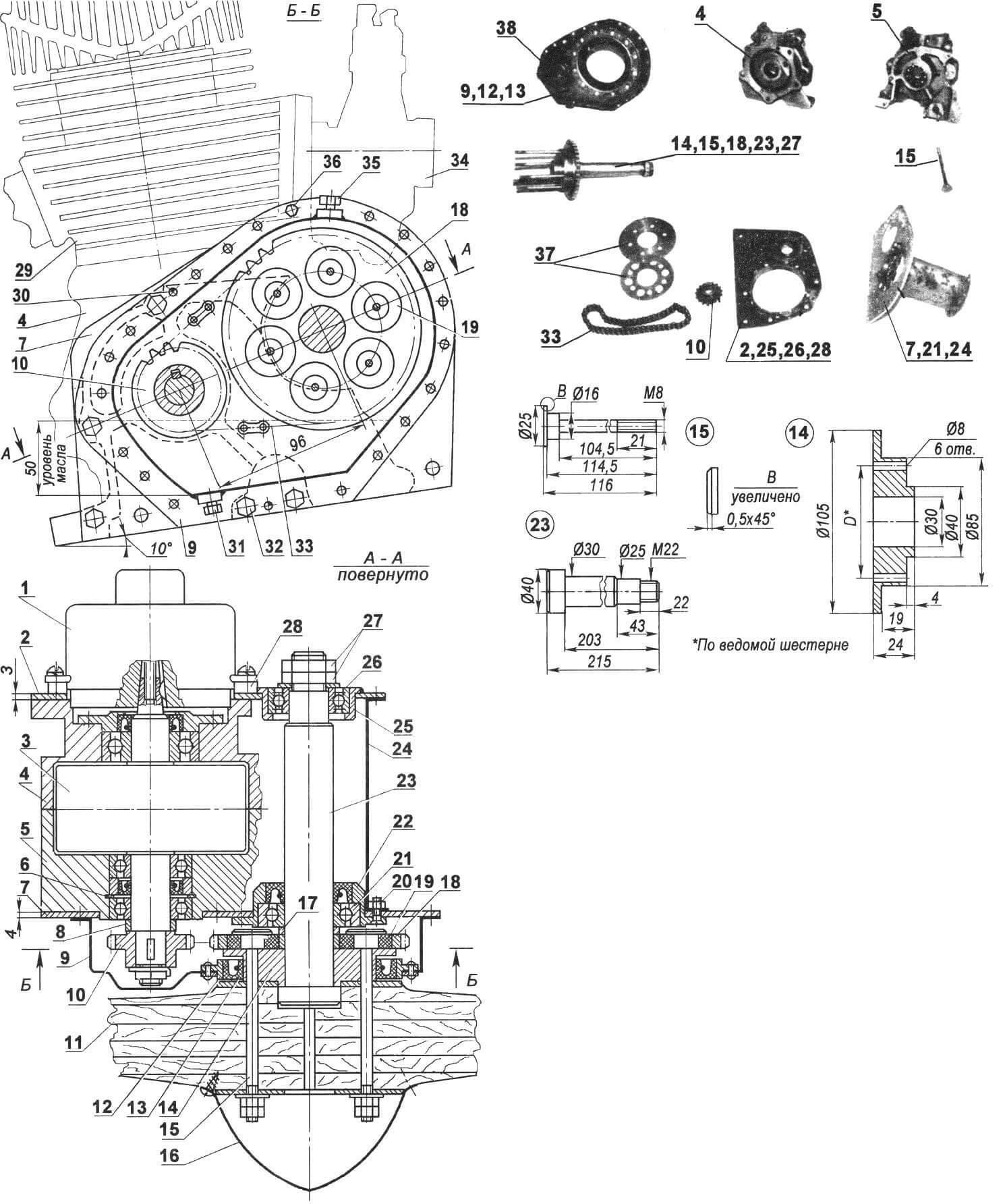 Рис. 3. Двигатель Д-15ц: