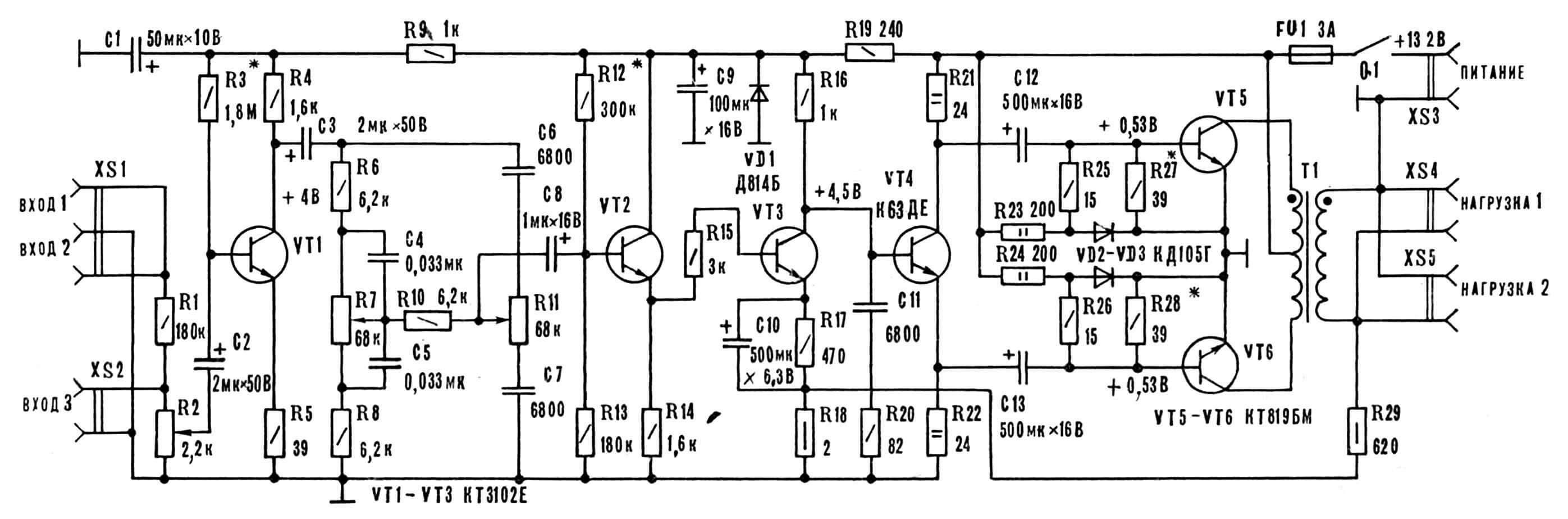 Рис. 1. Принципиальная электрическая схема усилителя.