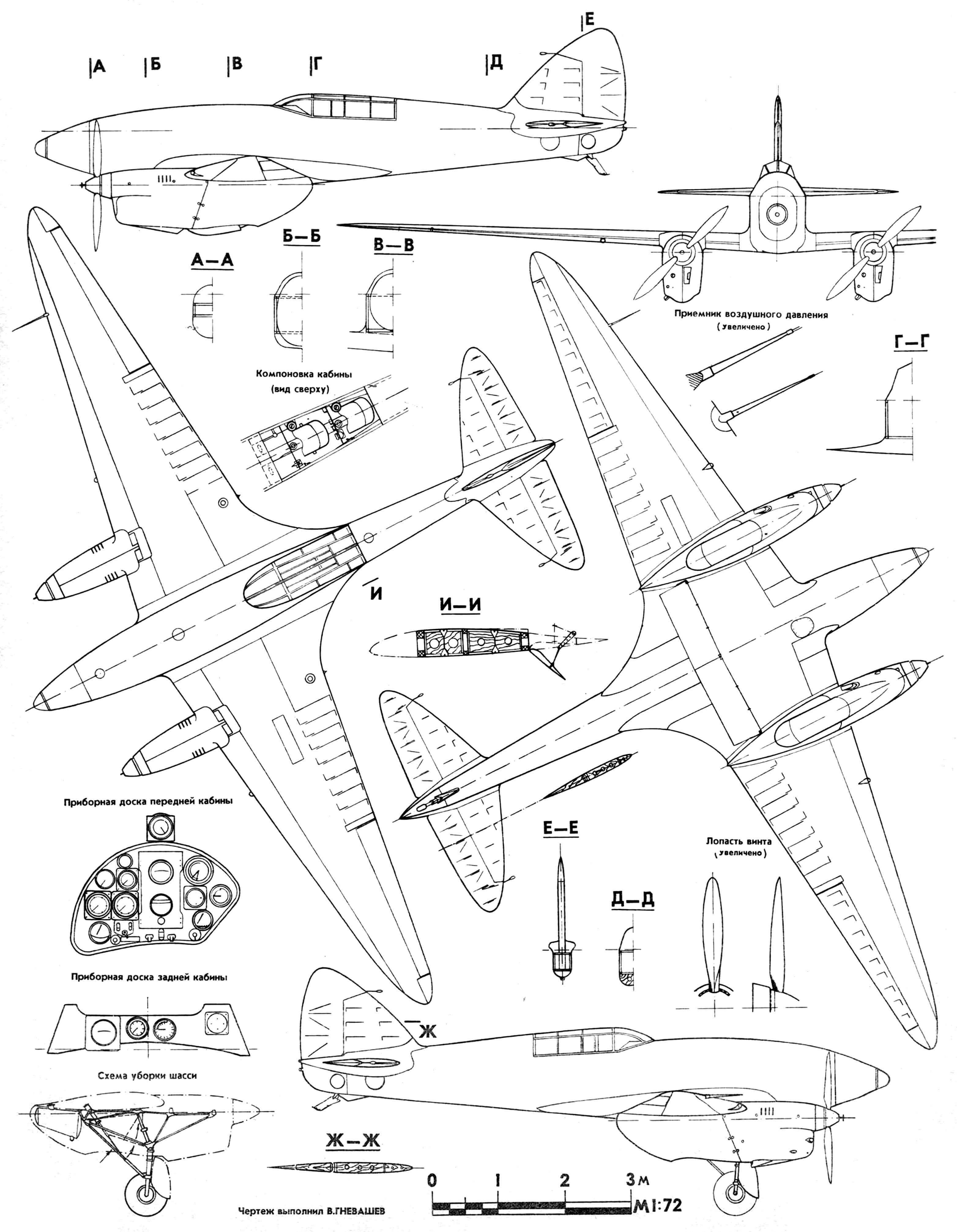 """DH.88 """"COMET"""""""