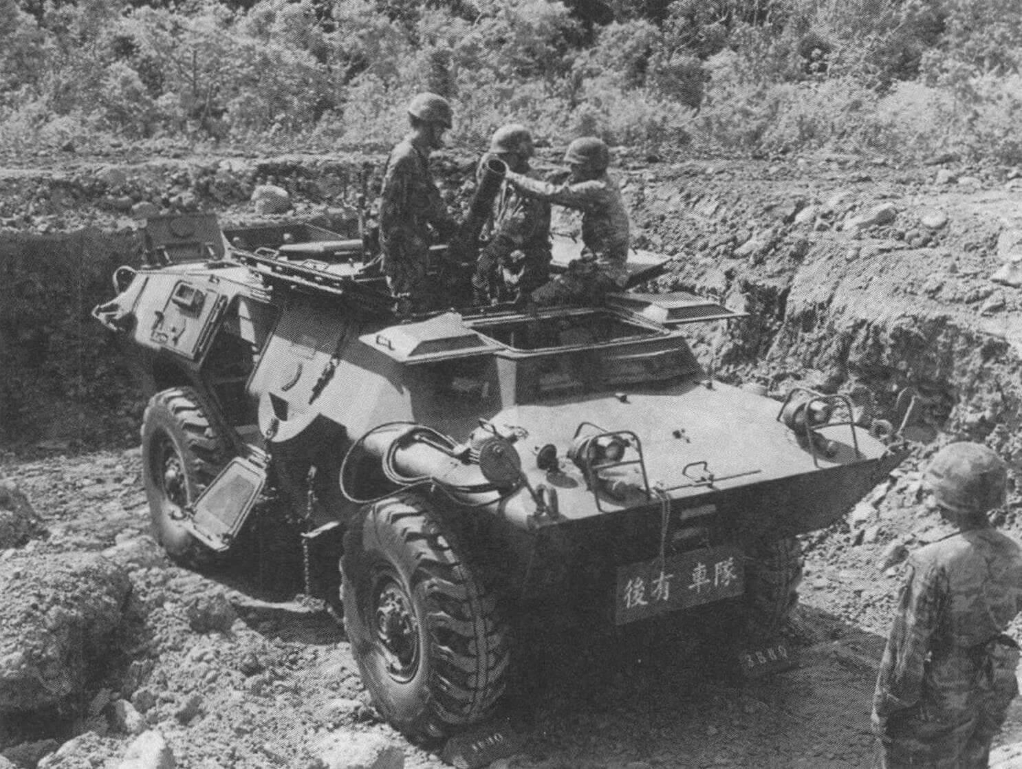 «Коммандо» V-150S - самоходный 107-мм миномет армии Тайваня