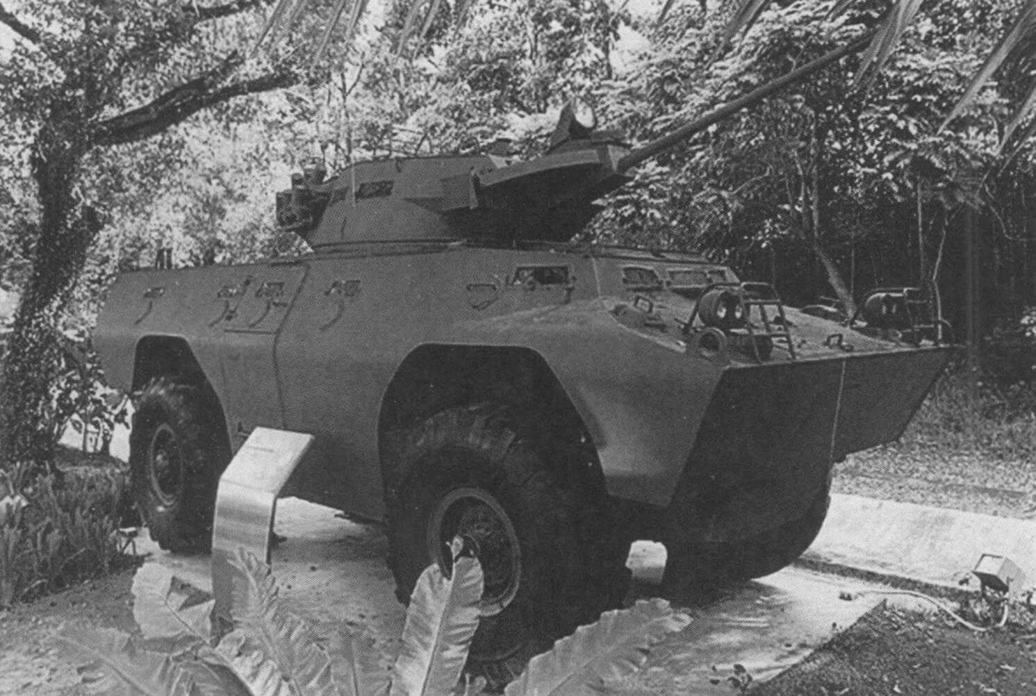 «Коммандо» V-100 армии Доминиканской Республики