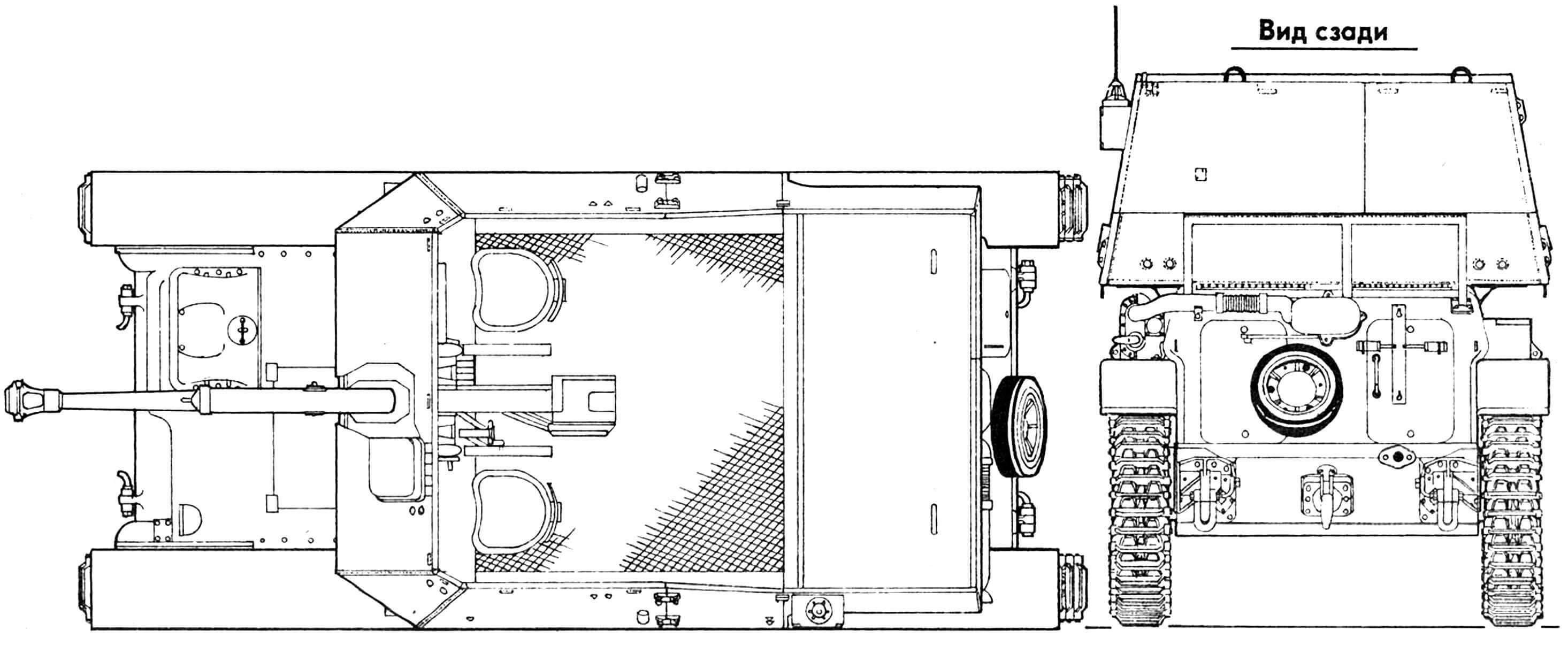 Flammenwer ferpanzer B2(f)