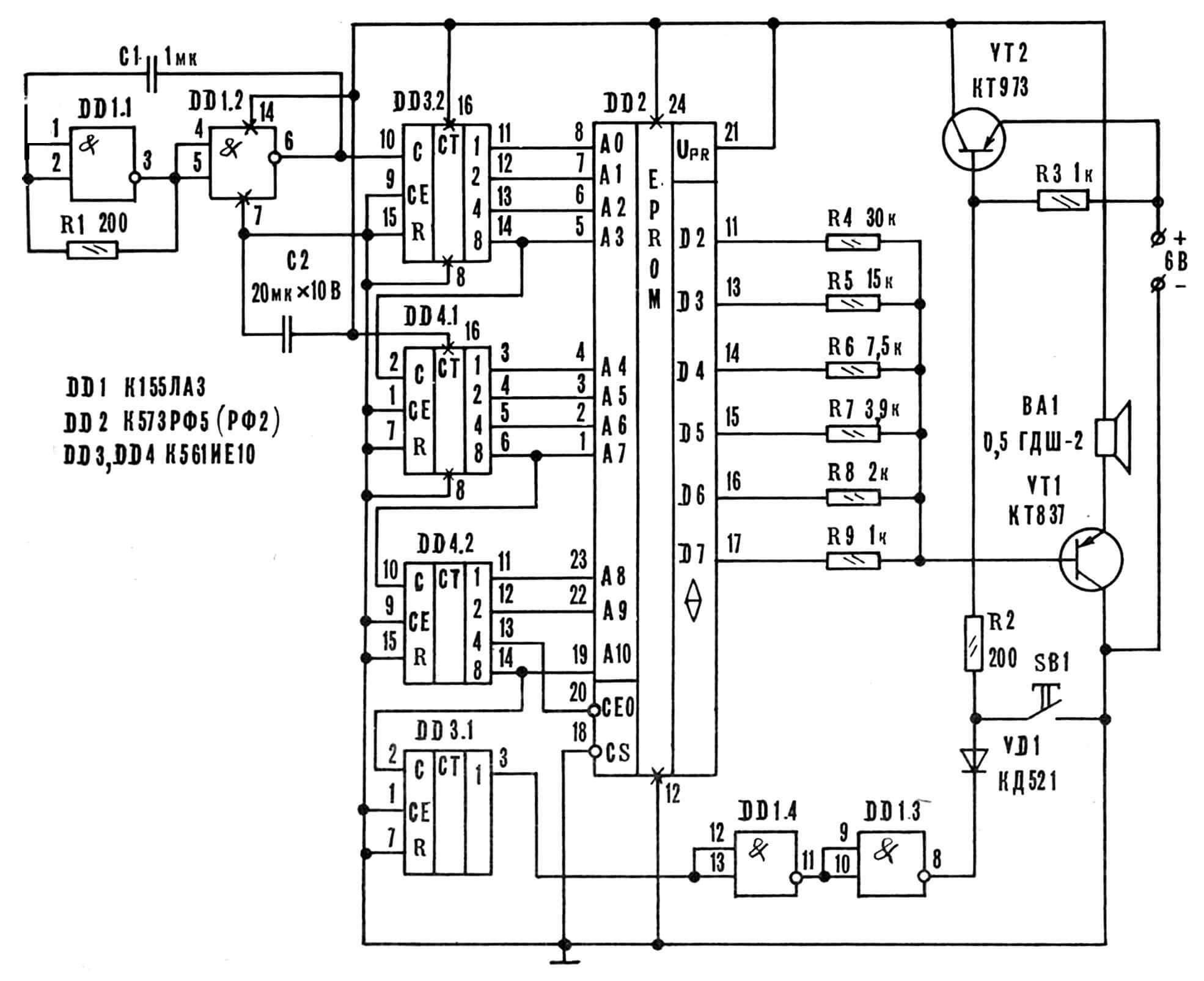 Принципиальная электрическая схема дверного звонка-сторожа.