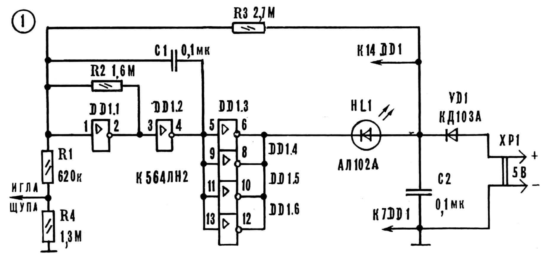 Принципиальная электрическая схема логического пробника.