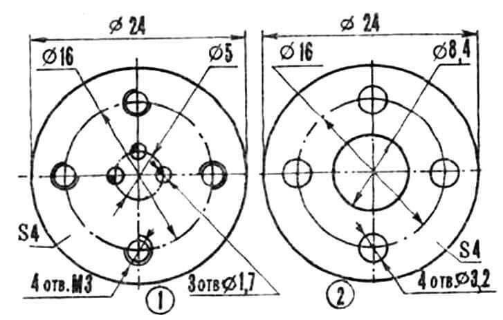 Рис. 2. Детали дискового радиатора: 1 — основание, 2— прижимная шайба.