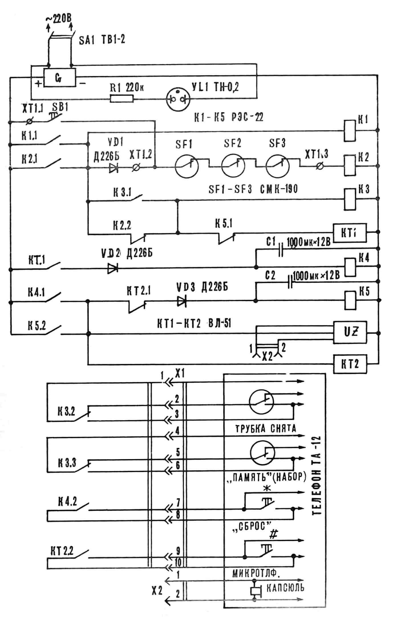 Принципиальная электрическая схема охранной системы сигнализации