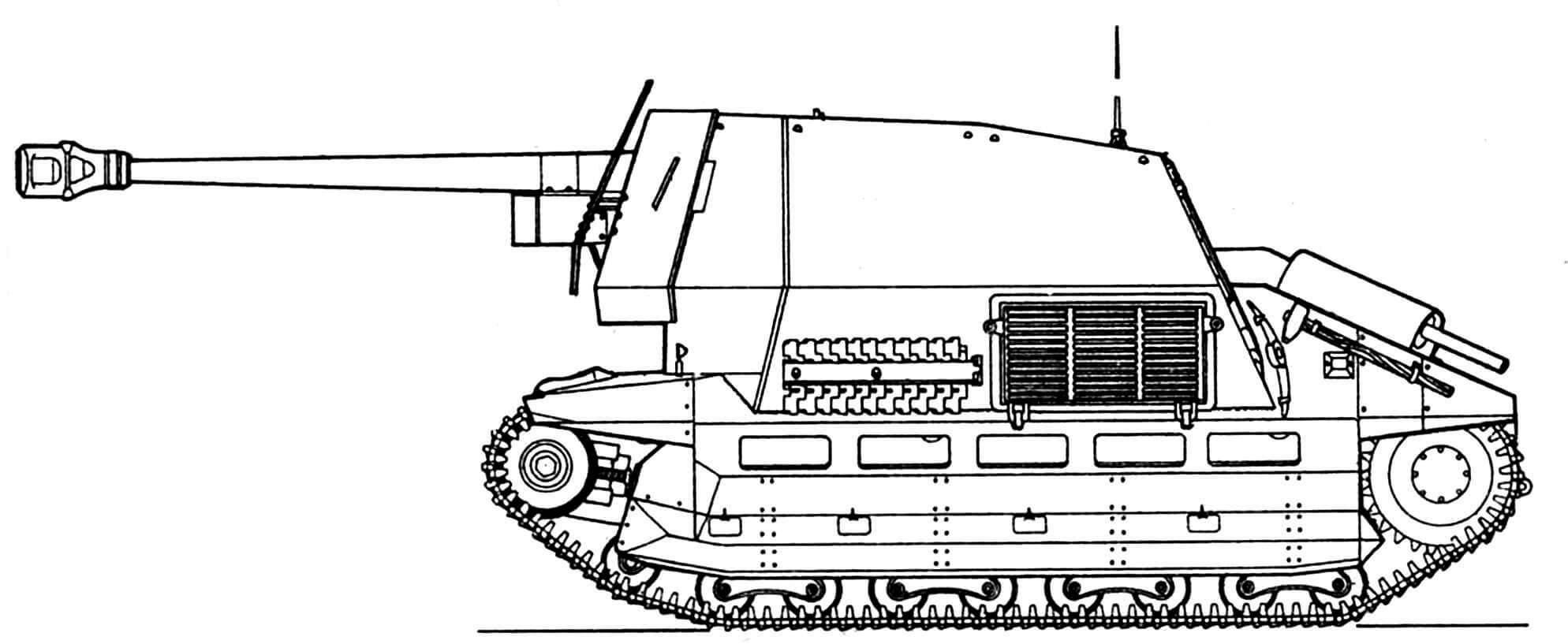 7,5-cm PaK 40(Sf) на базе танка FCM