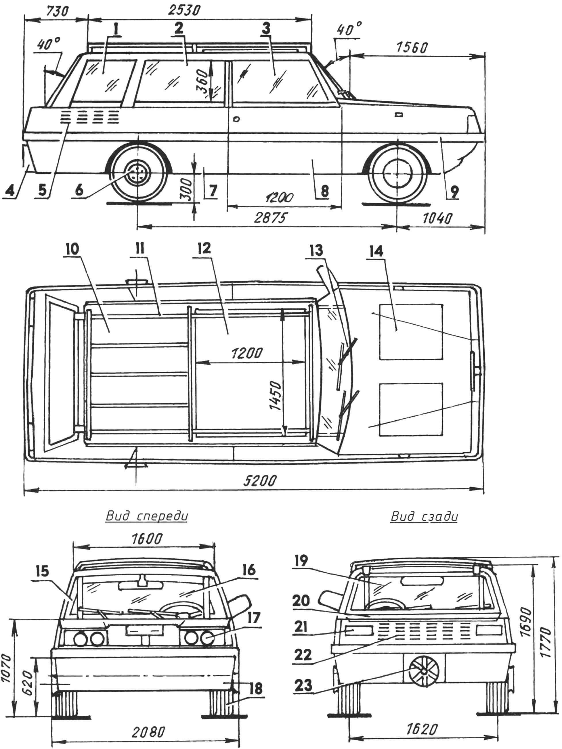 Автомобиль-амфибия «Ихтиандр-2» и его геометрическая схема