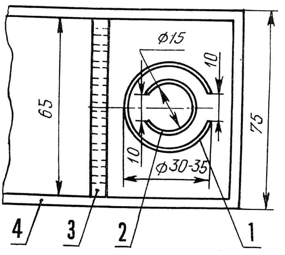 Рис. 3. Устройство светолабиринта в горловинах бачка: 1 — наружное разрезное кольцо, 2 — внутреннее разрезное кольцо, 3 — перегородка, 4 — корпус бачка.