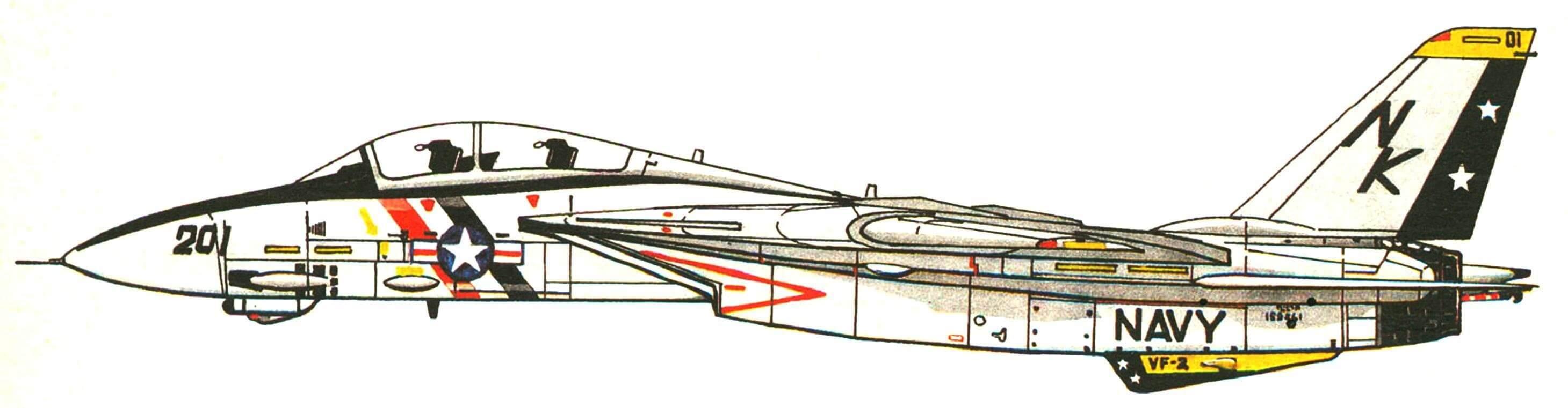 Самолет эскадрильи VF-2, авианосец «Constellation»