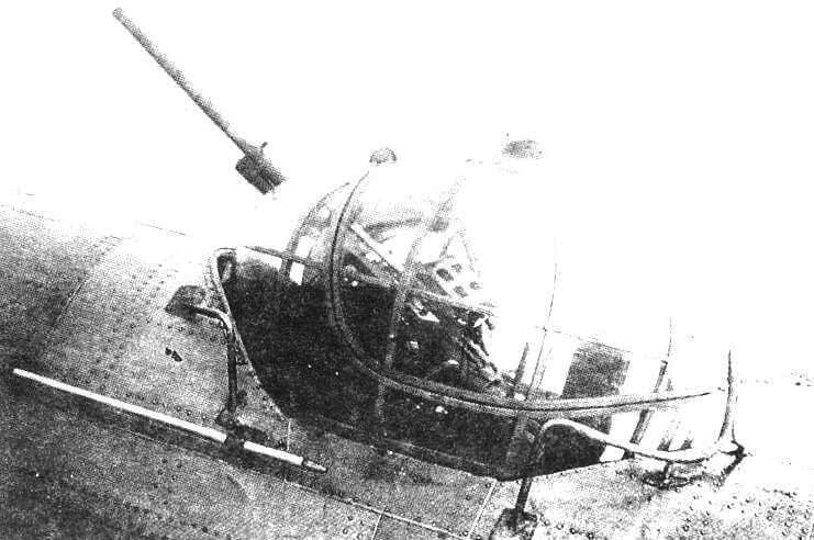 Средняя башня с 20-мм пушкой ШВАК