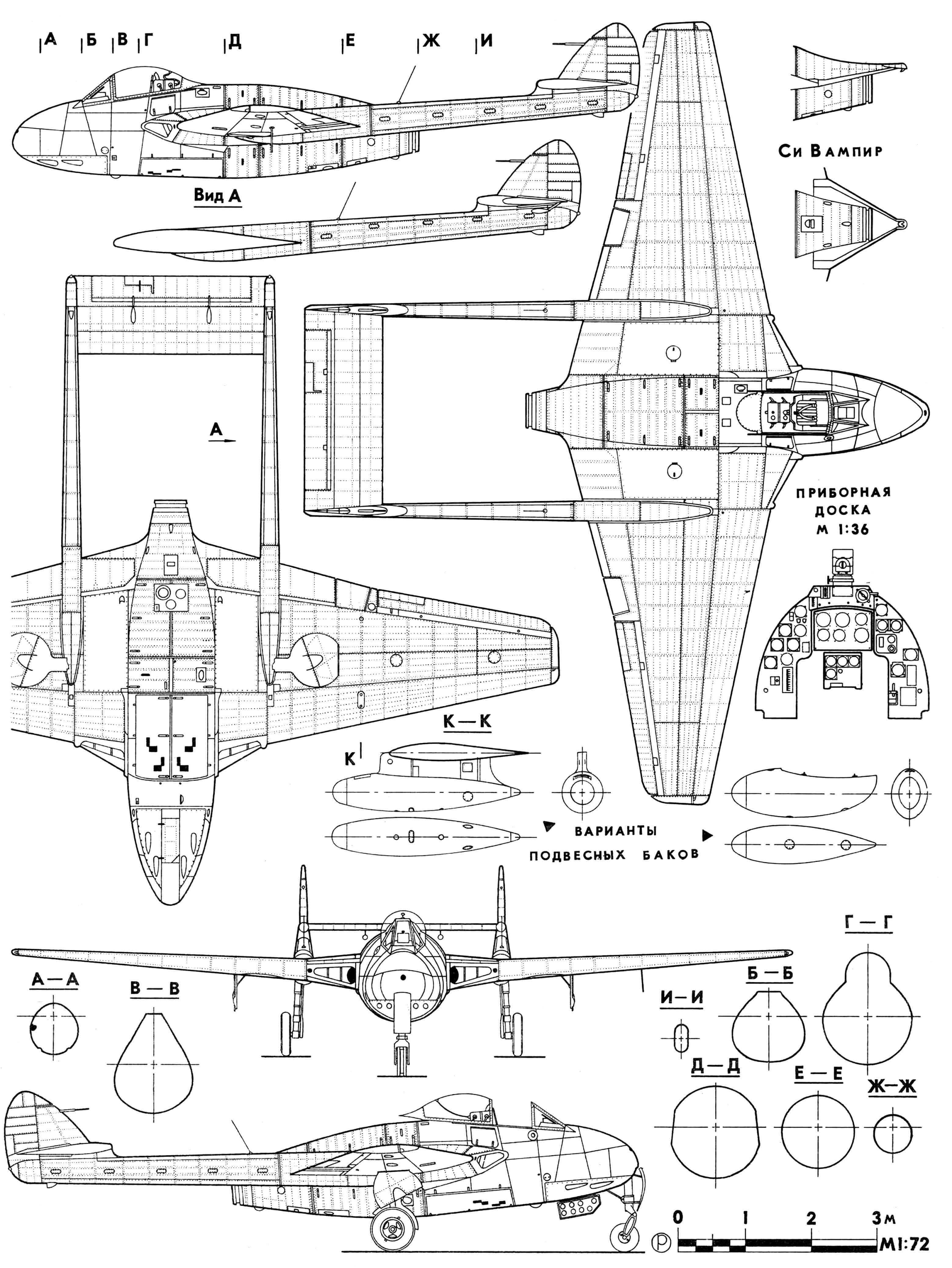 DH.100 VAMPIRE FВ. 5