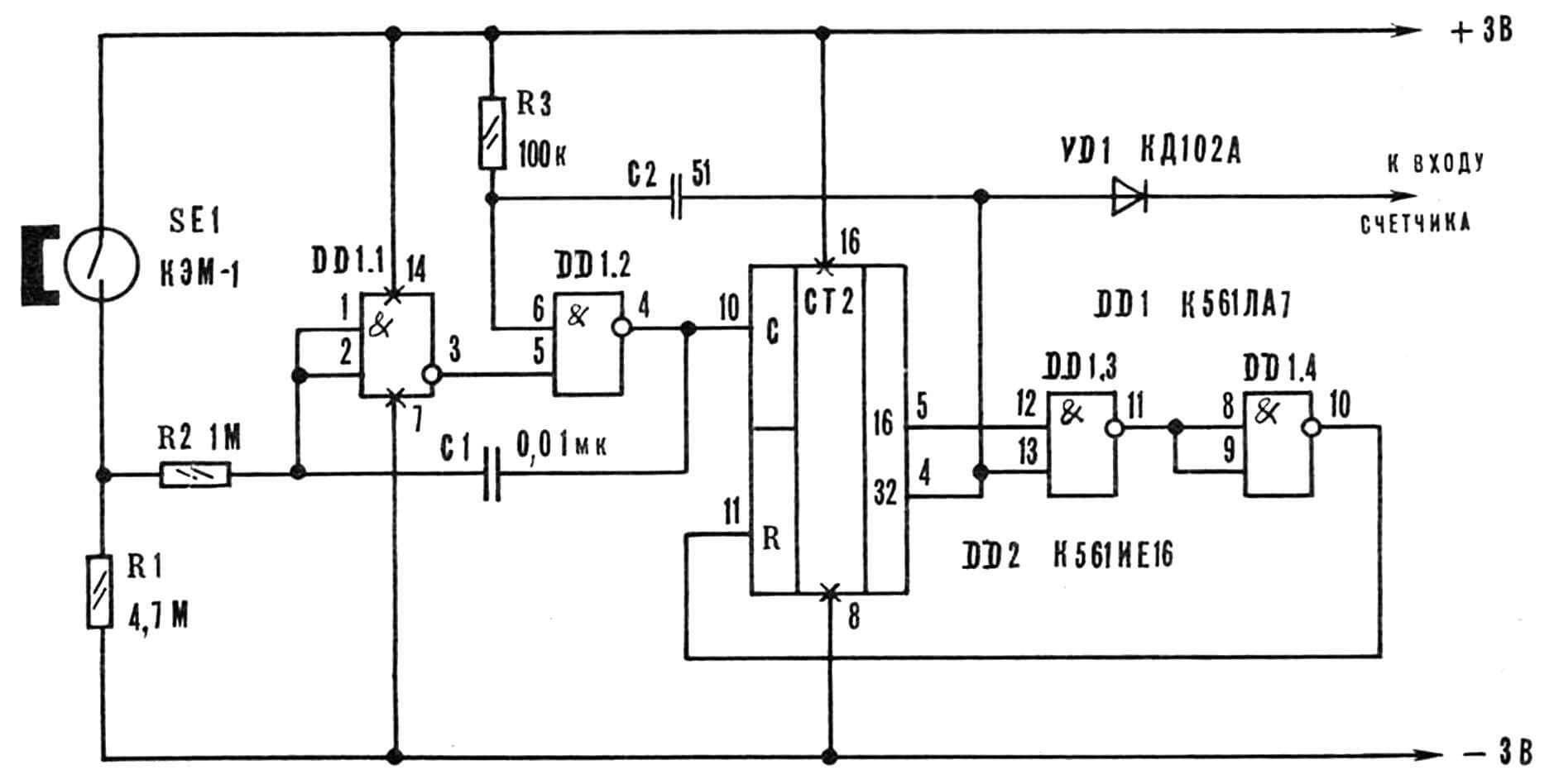 Рис. 1. Принципиальная электрическая схема формирователя-делителя на 47.
