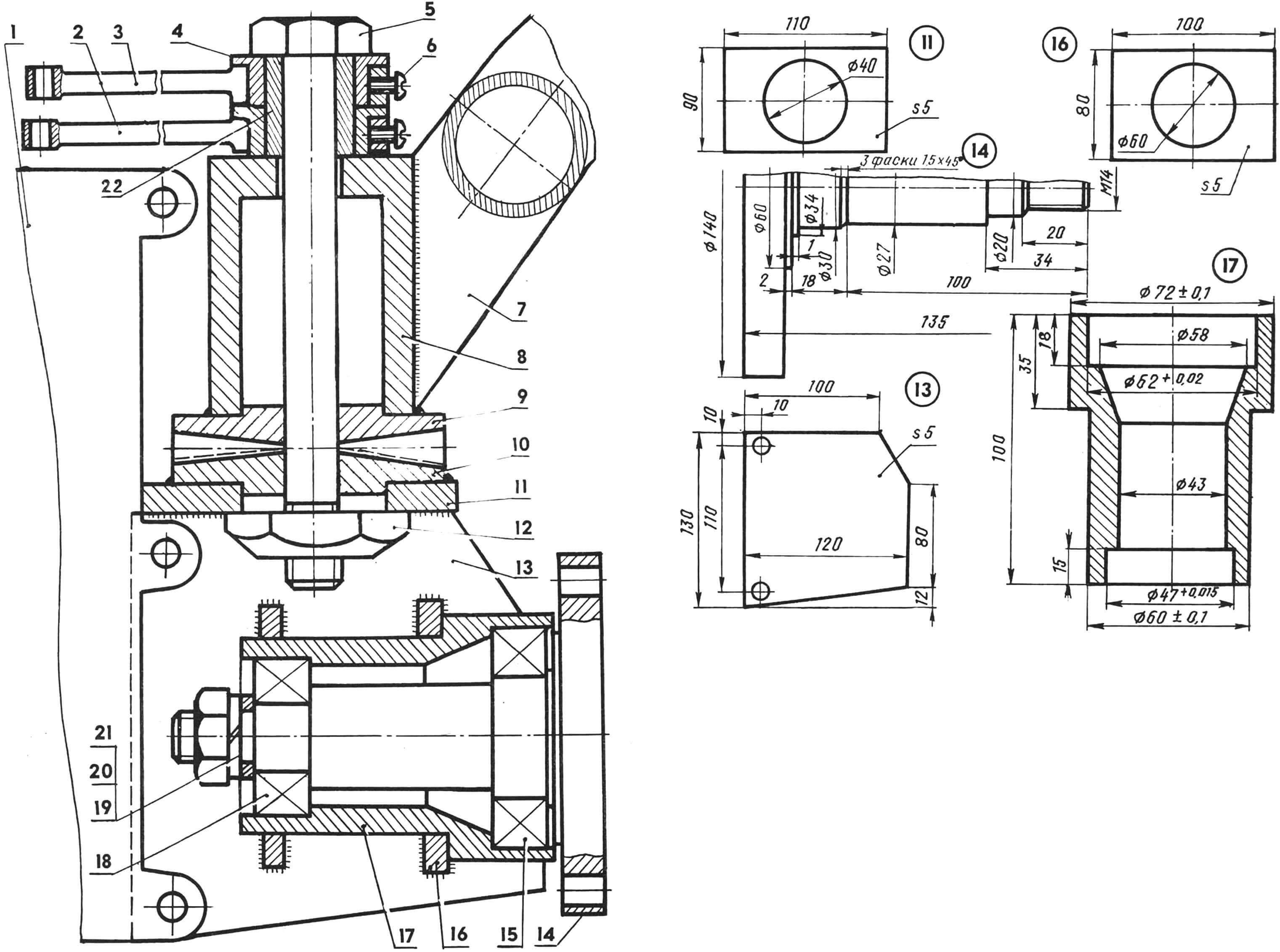 Механизм прицепного устройства и крепления рулевого управления (в сборе)
