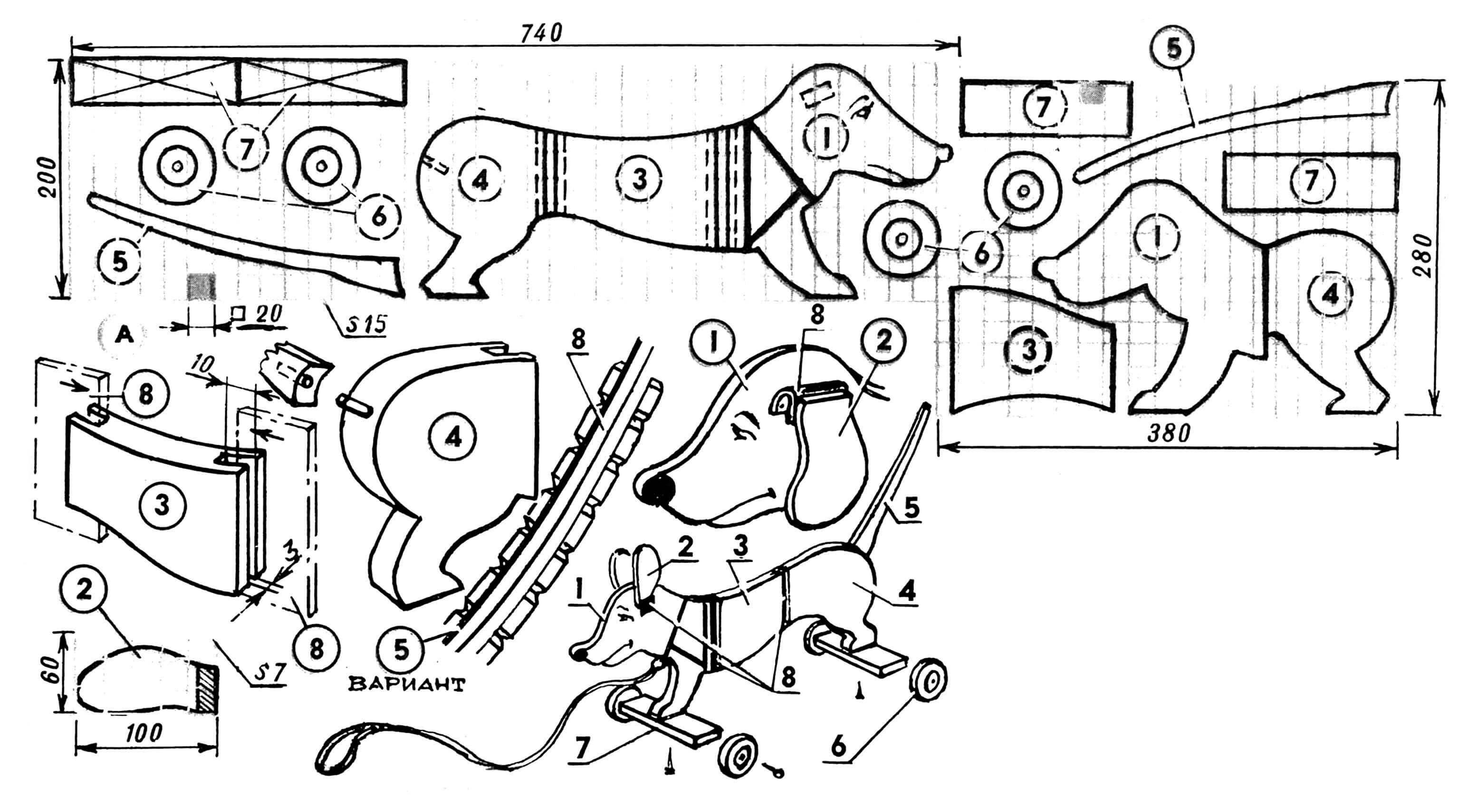 Эластичная контурная игрушка (А — раскрой деталей на доске, Б — на фанере или ДСП): 1 — передняя часть туловища, 2— уши, 3 — средняя часть туловища, 4 — задняя часть туловища, 5 — хвост, 6 — колеса, 7 — опорные планки, 8 — резина.