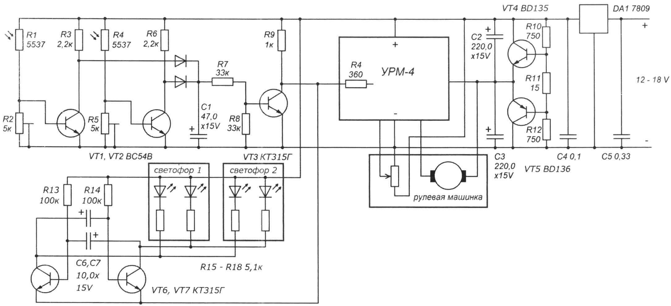 Принципиальная схема модуля управления шлагбаумами