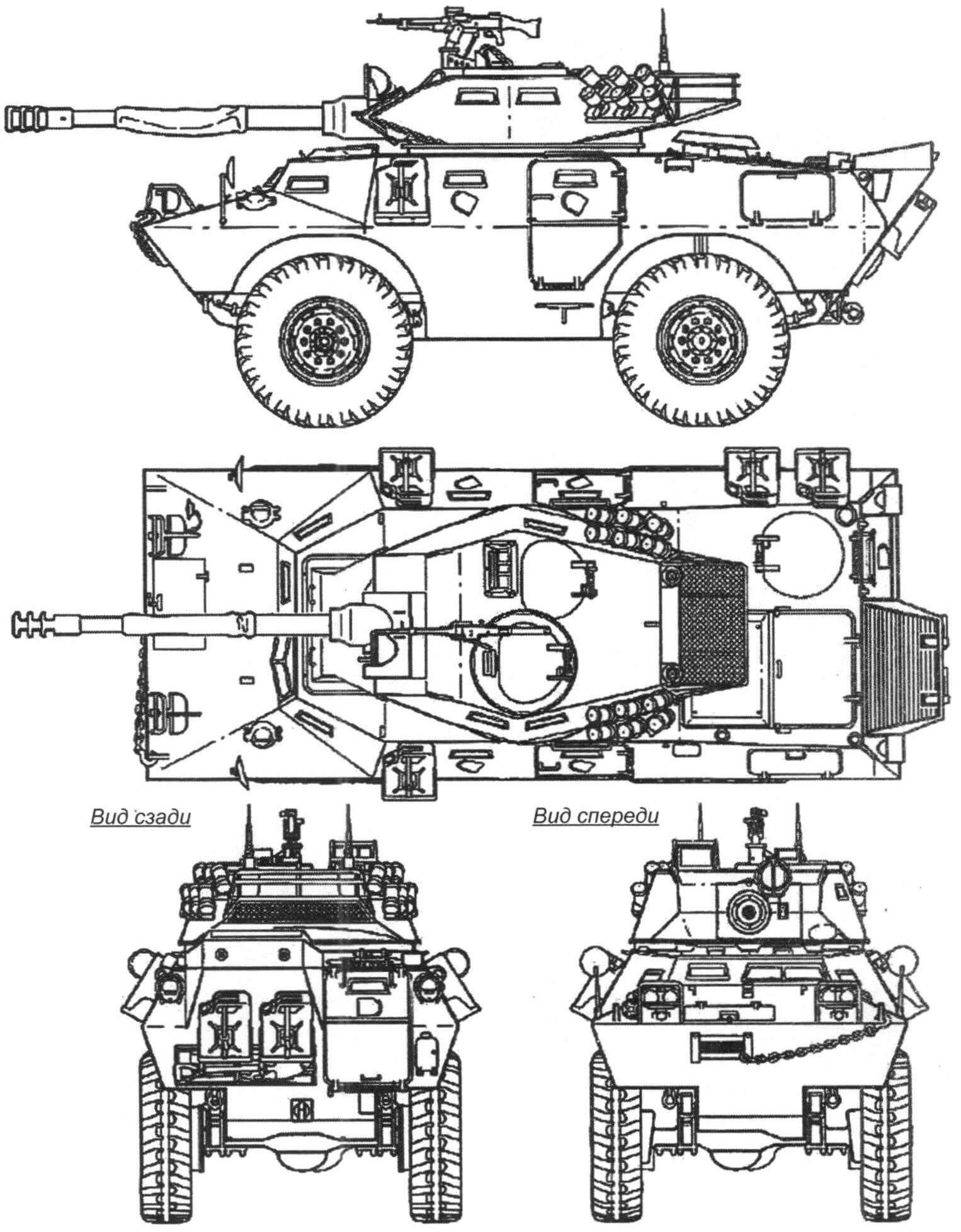 «Коммандо» V-150 с 90-мм пушкой «Кокерилл»