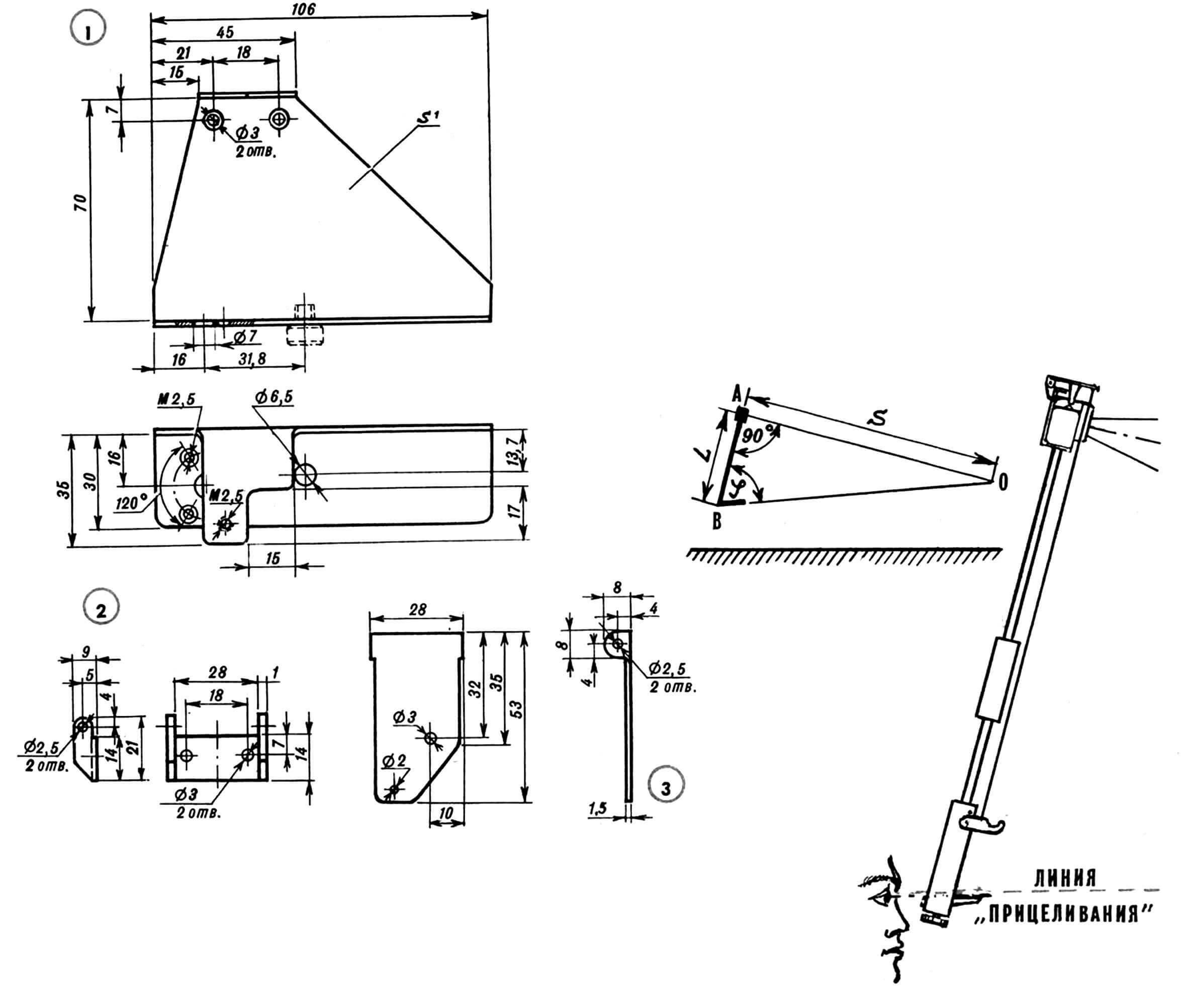 Рис. 2. Процесс фотографирования и схема для определения угла наклона приспособления: А — фотоаппарат, В — визир, О — центр фотографируемого сюжета, S — расстояние до объекта съемки, L — длина штанги, J — угол между штангой и направляющей визира.
