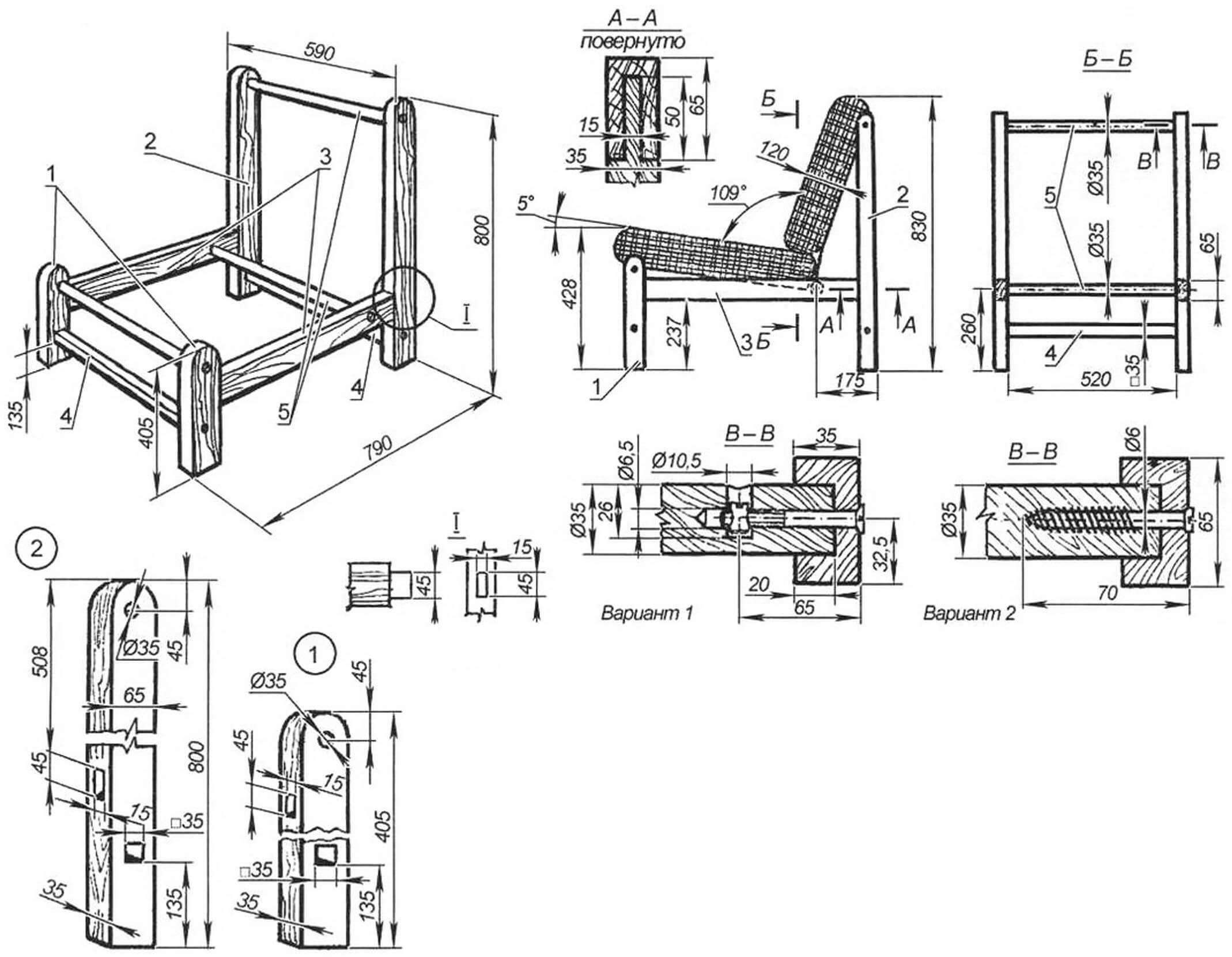 Самодельное кресло и основные детали