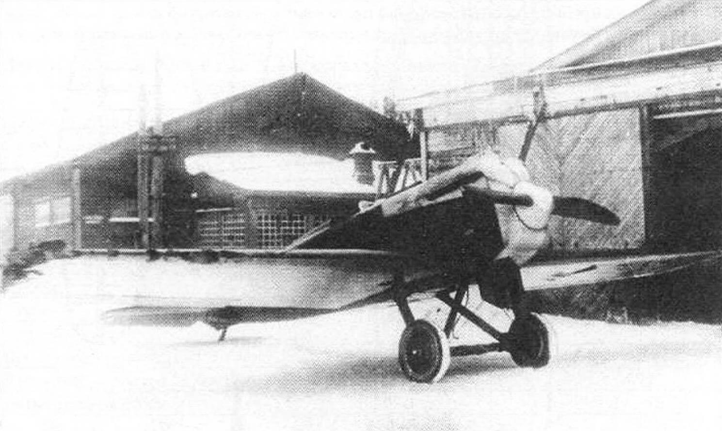 Поломка крыла третьего опытного ИЛ-400 (ИЛ-3), произошедшая во время газовки двигателя