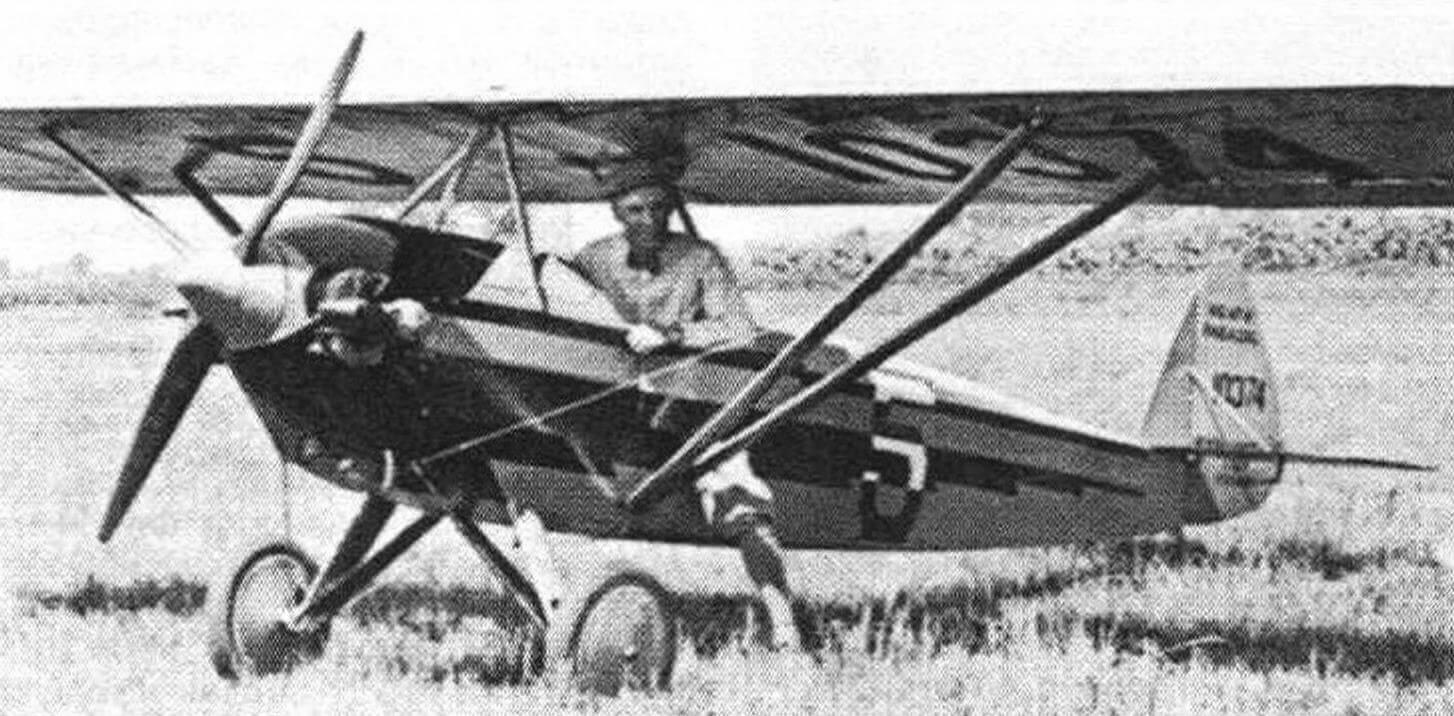 «Хит Супер Парасоль» модель V - победитель Национальных воздушных гонок в Чикаю 1930 года в классе до 100 куб. дюймов