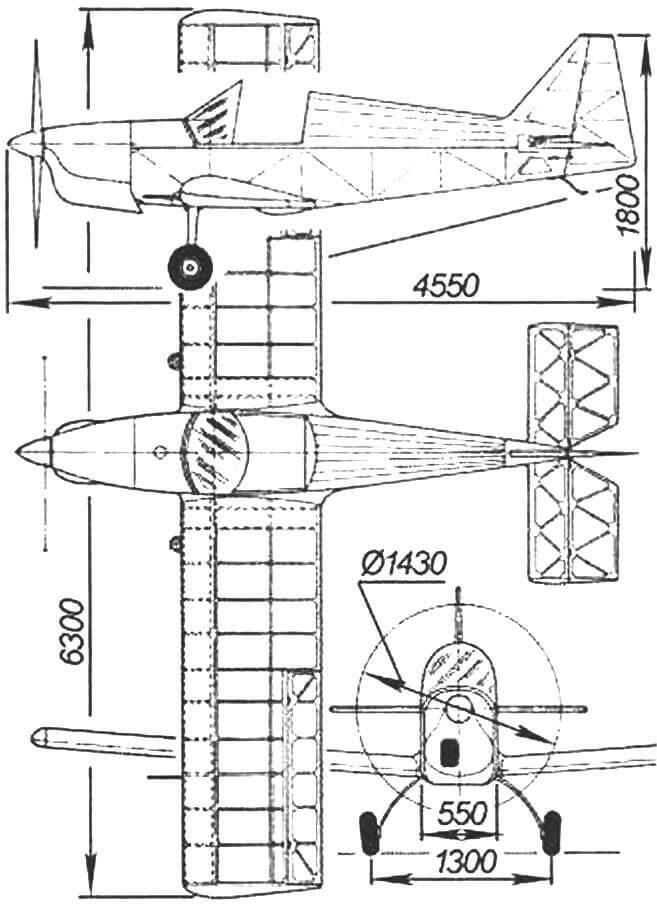 Подробное описание конструкции и чертежи «Арго-02» опубликованы в «М-К» №№ 10-12 за 1991 год, по которым самодельщинами было построено множество таких ЛА.