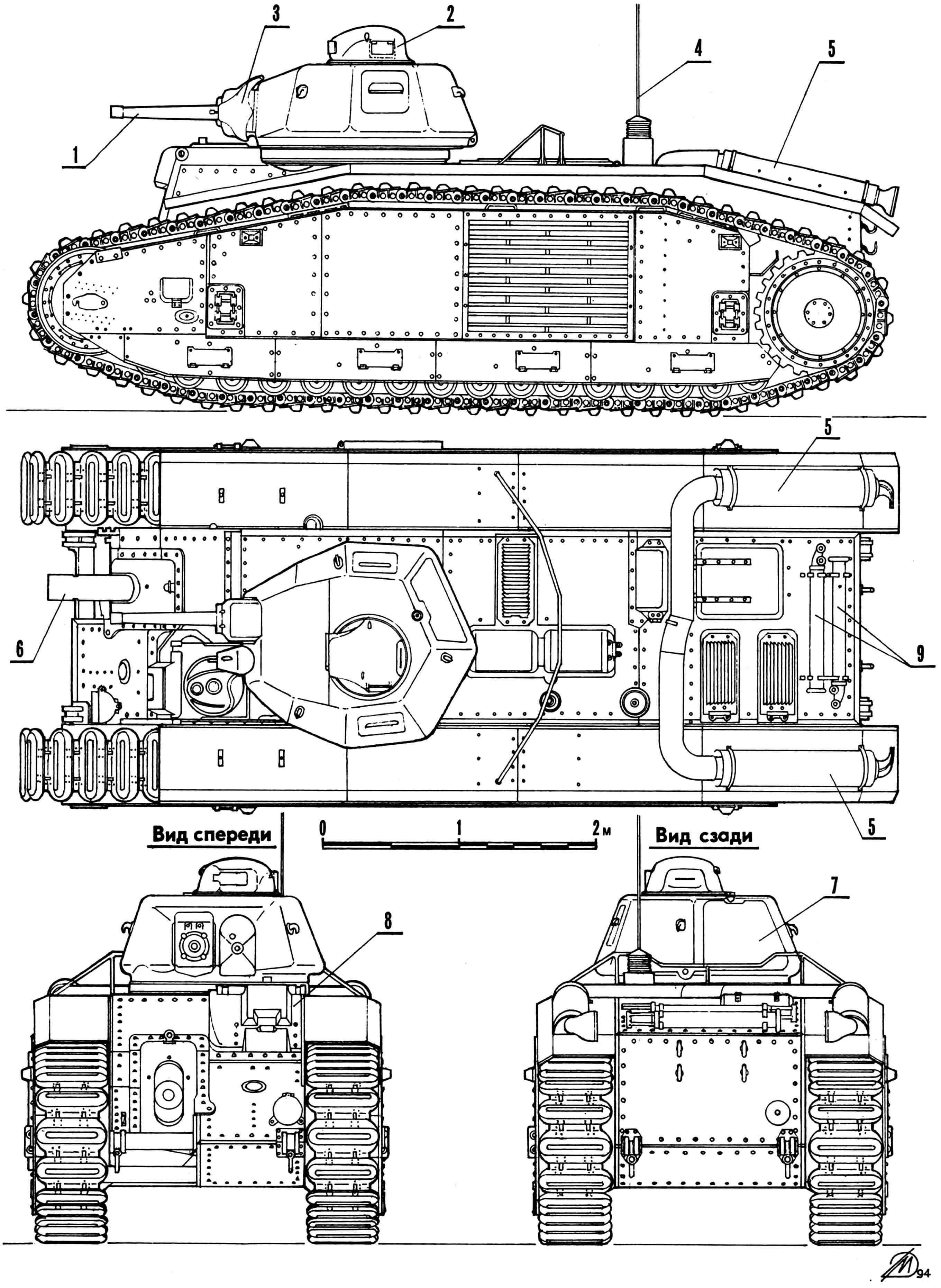 Тяжелый танк B1bis