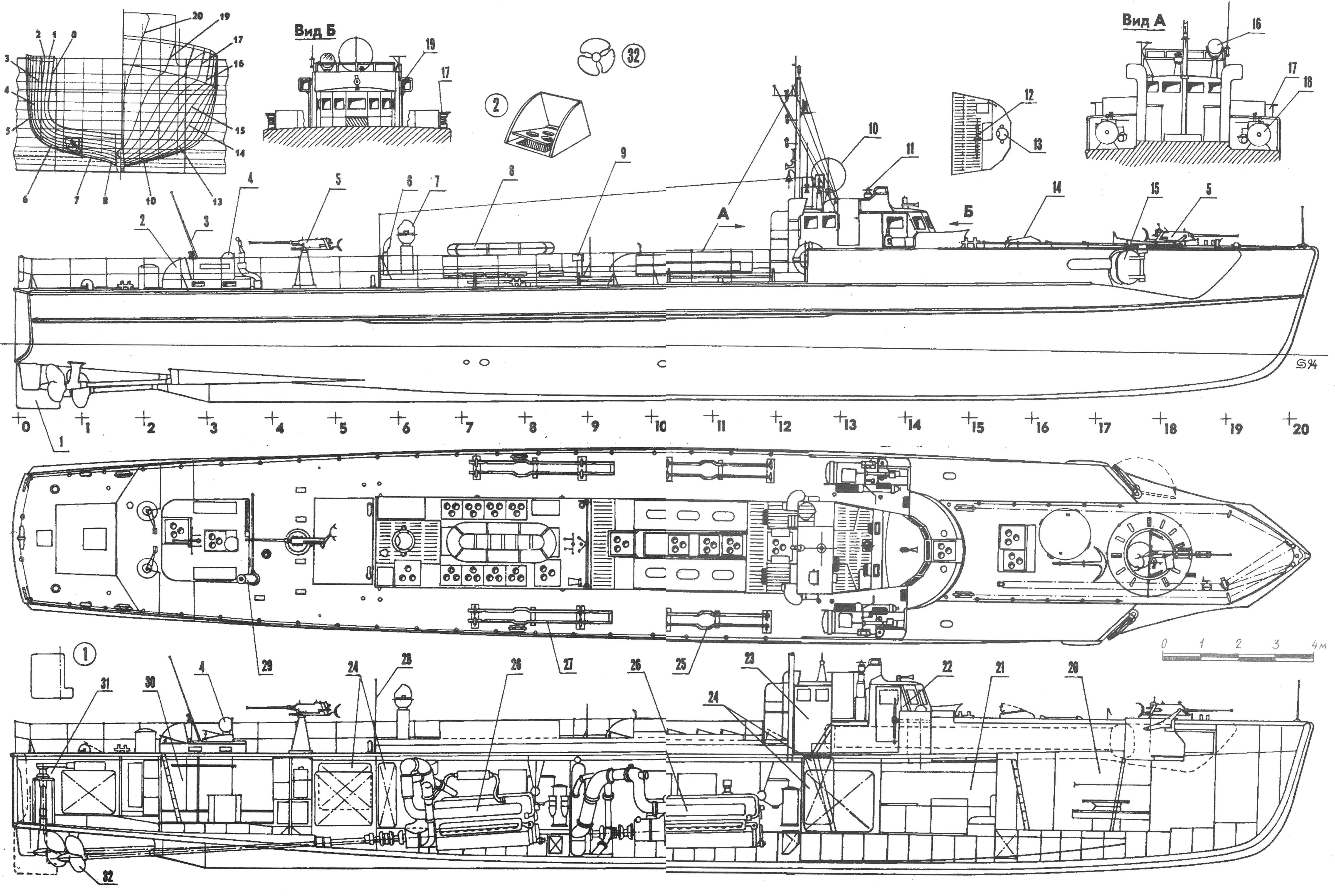 Торпедный катер S-26