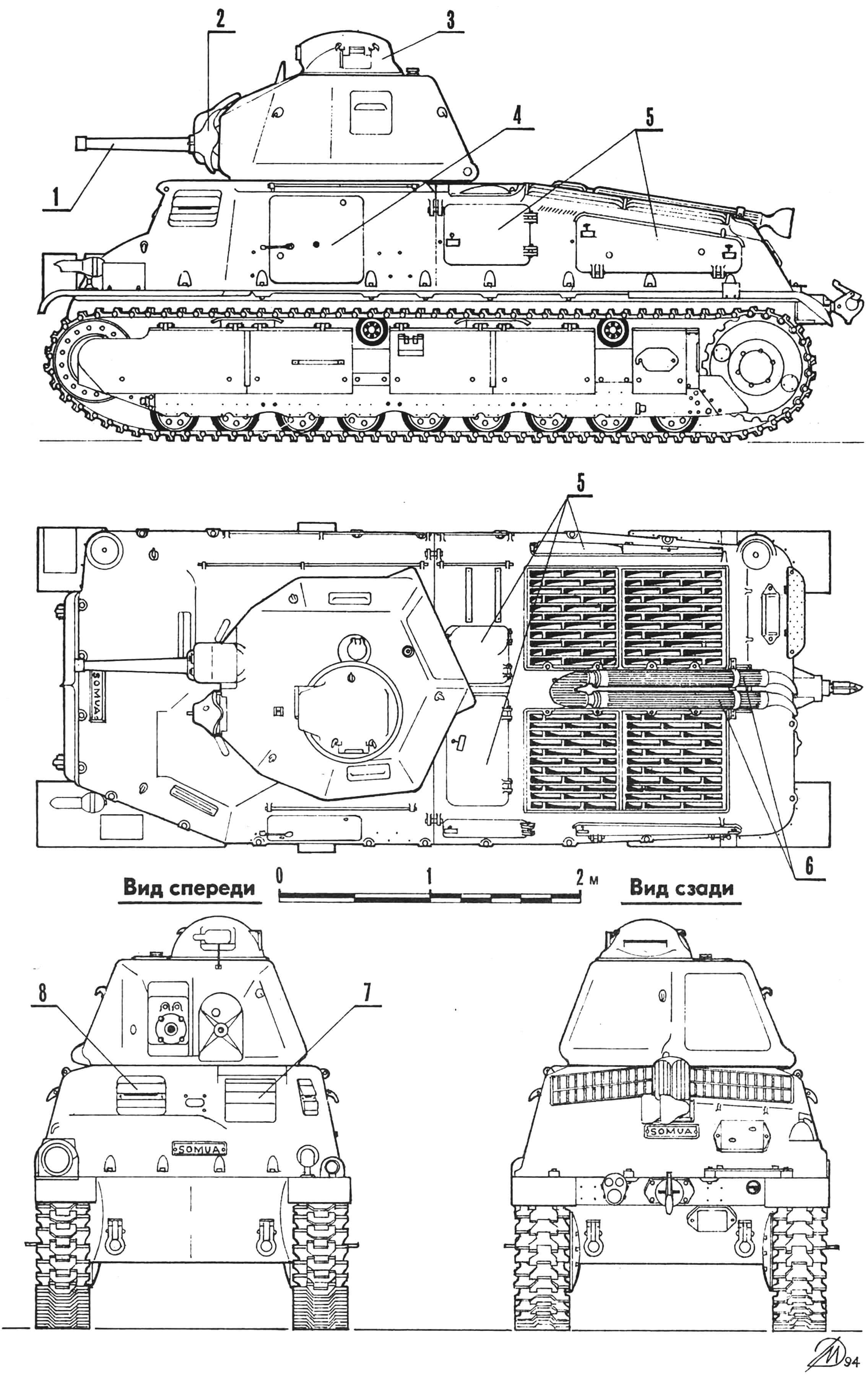Средний танк S35
