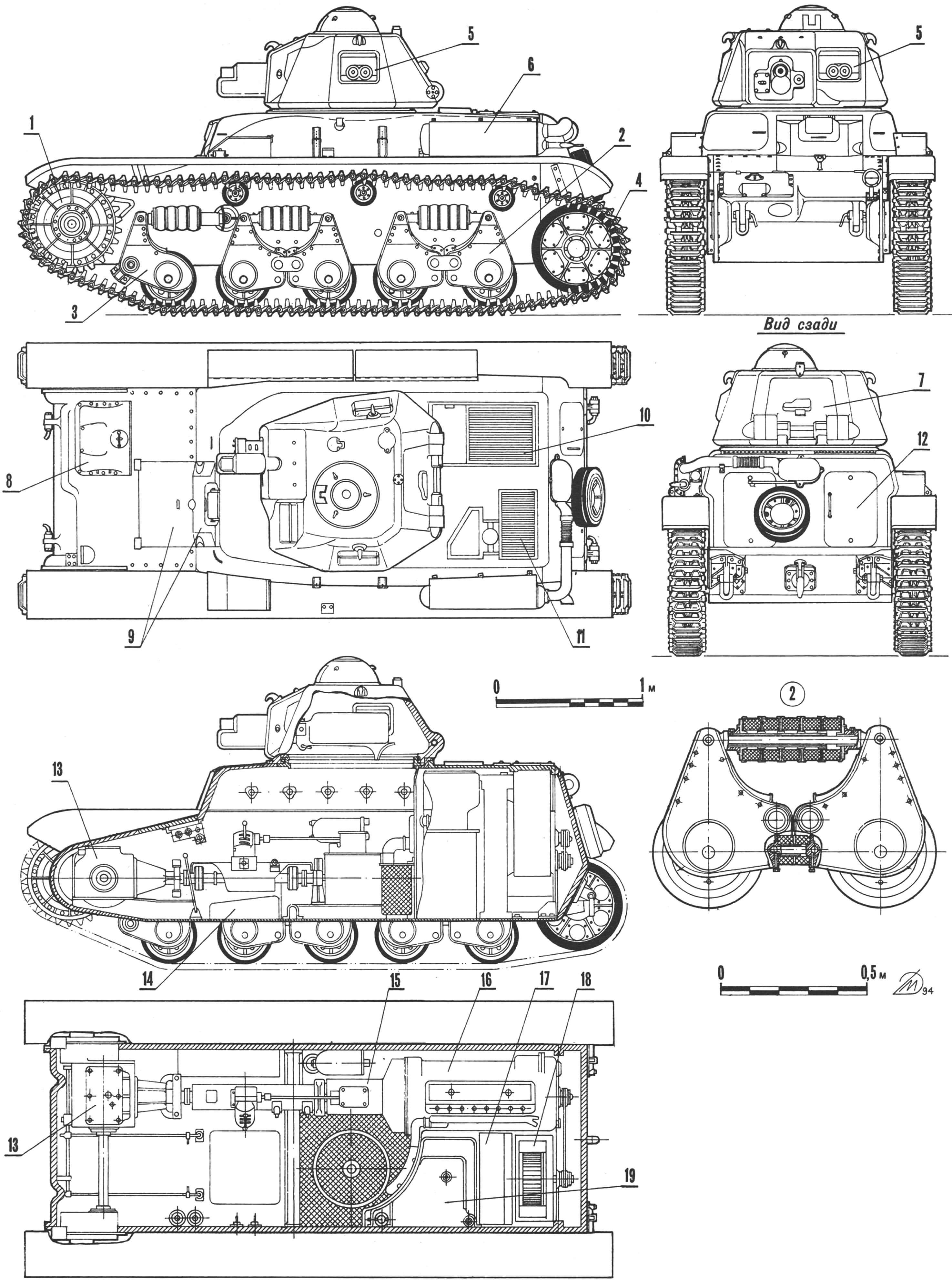 Танк R-35 и его компоновка