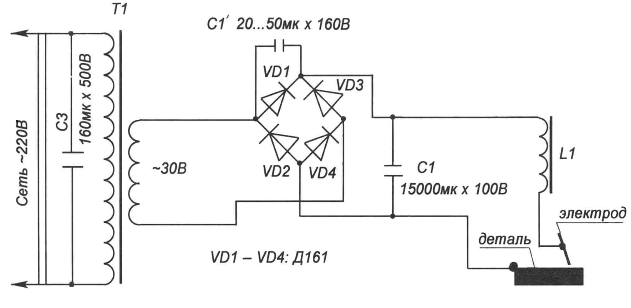 Рис. 1. Принципиальная электрическая схема сварочного аппарата постоянного тока с регулирующими конденсаторами