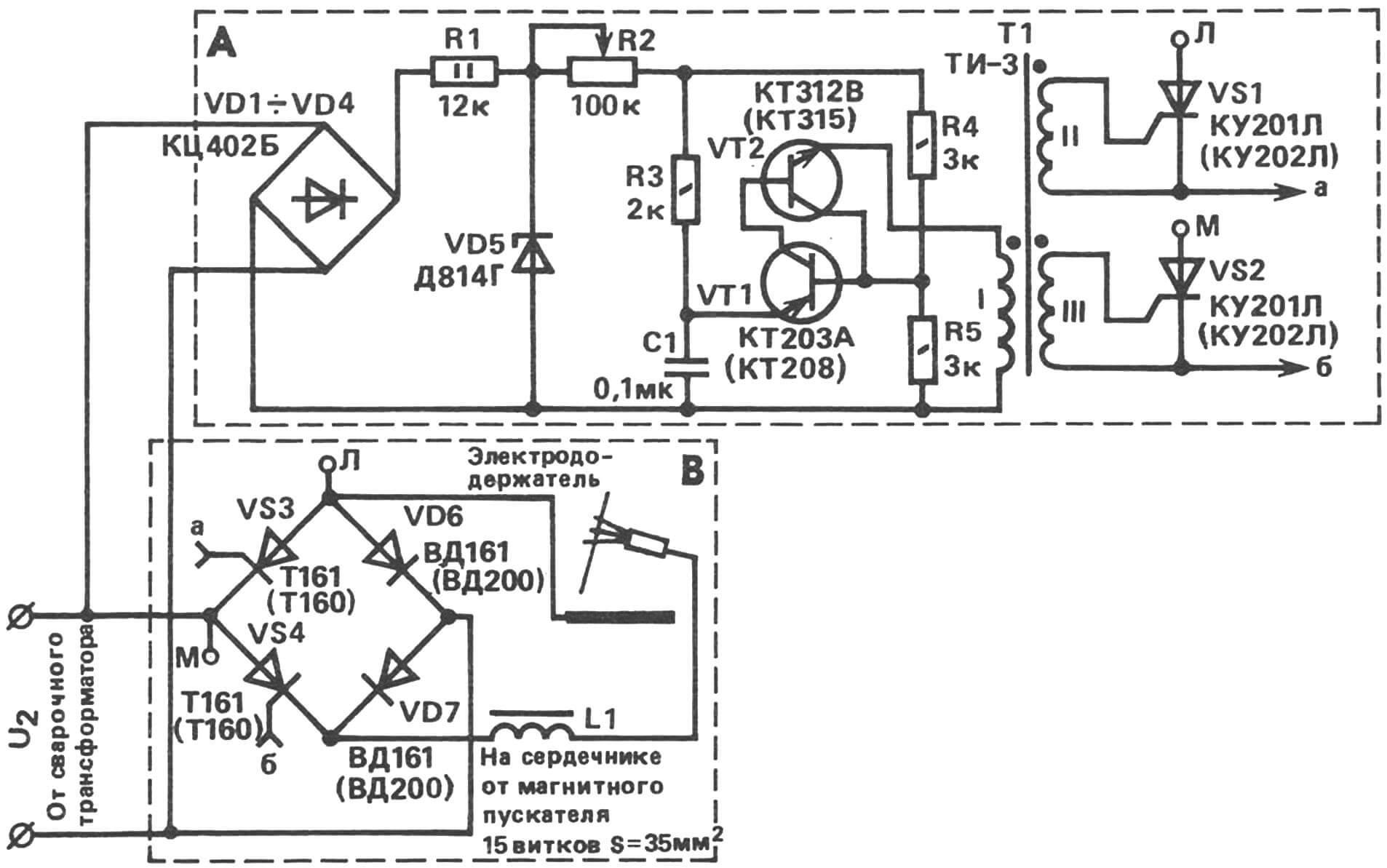 Принципиальная электрическая схема регулятора постоянного тока.
