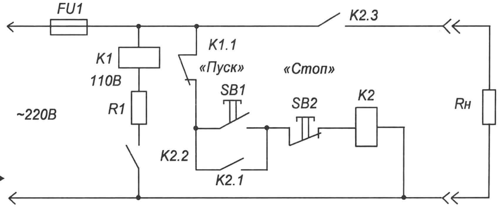 Рис. 2. Усовершенствованная схема подключения фумигатора с помощью дополнительного блокировочного реле