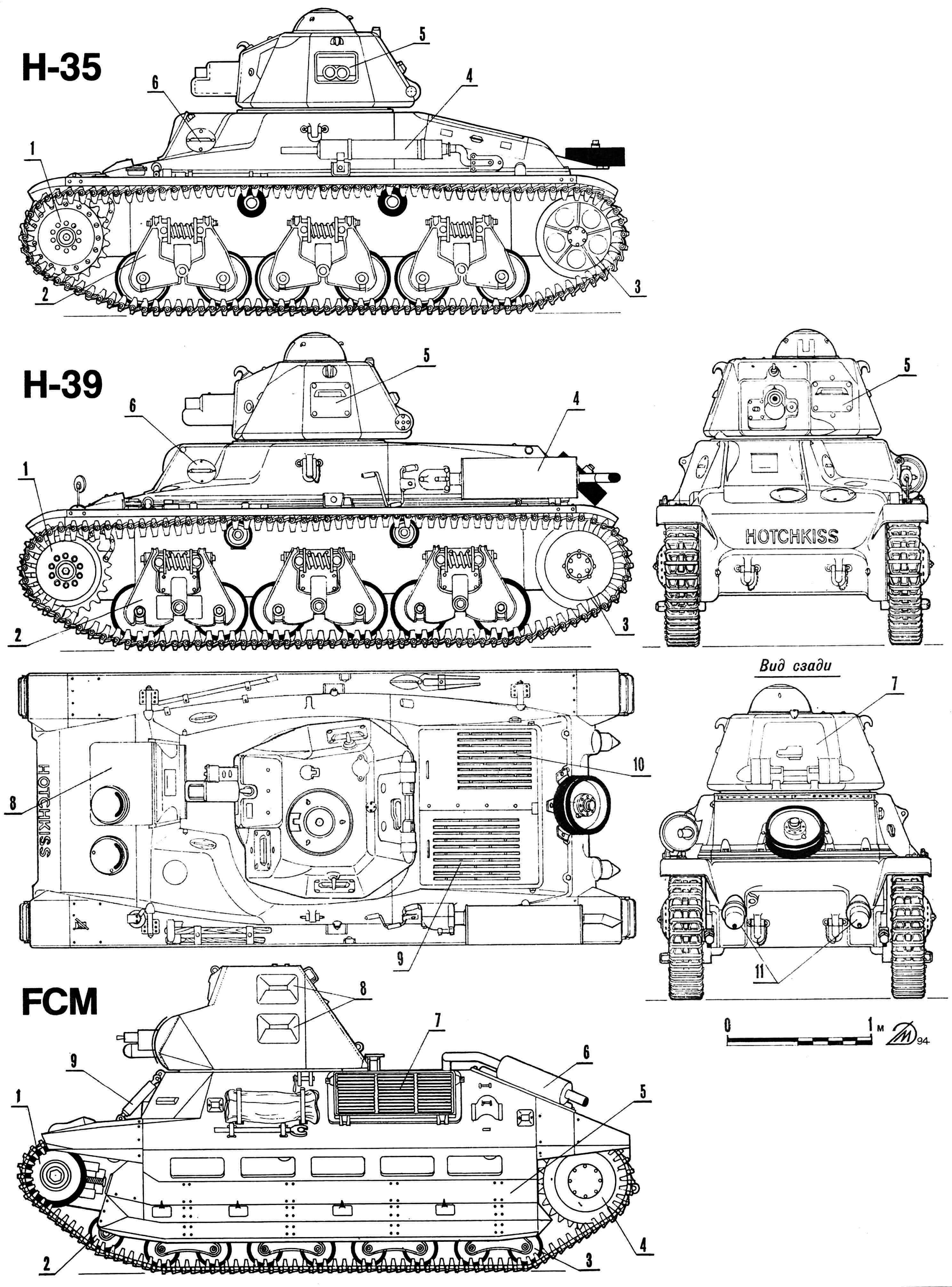 Танки Н-35 и Н-39