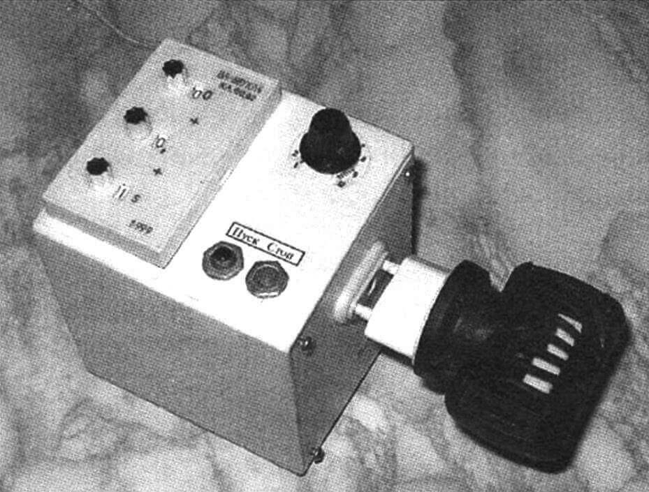 Автомат выключения фумигатора на базе ВЛ-59УХЛ4